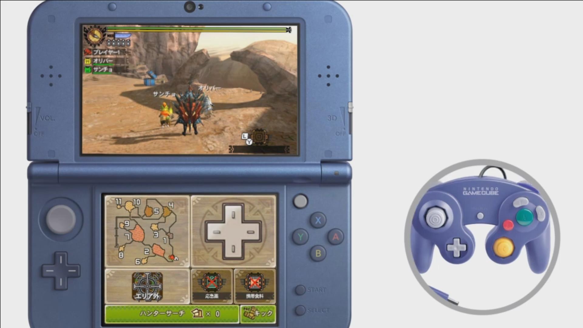"Thread: ""NEW"" Nintendo 3DS/XL"