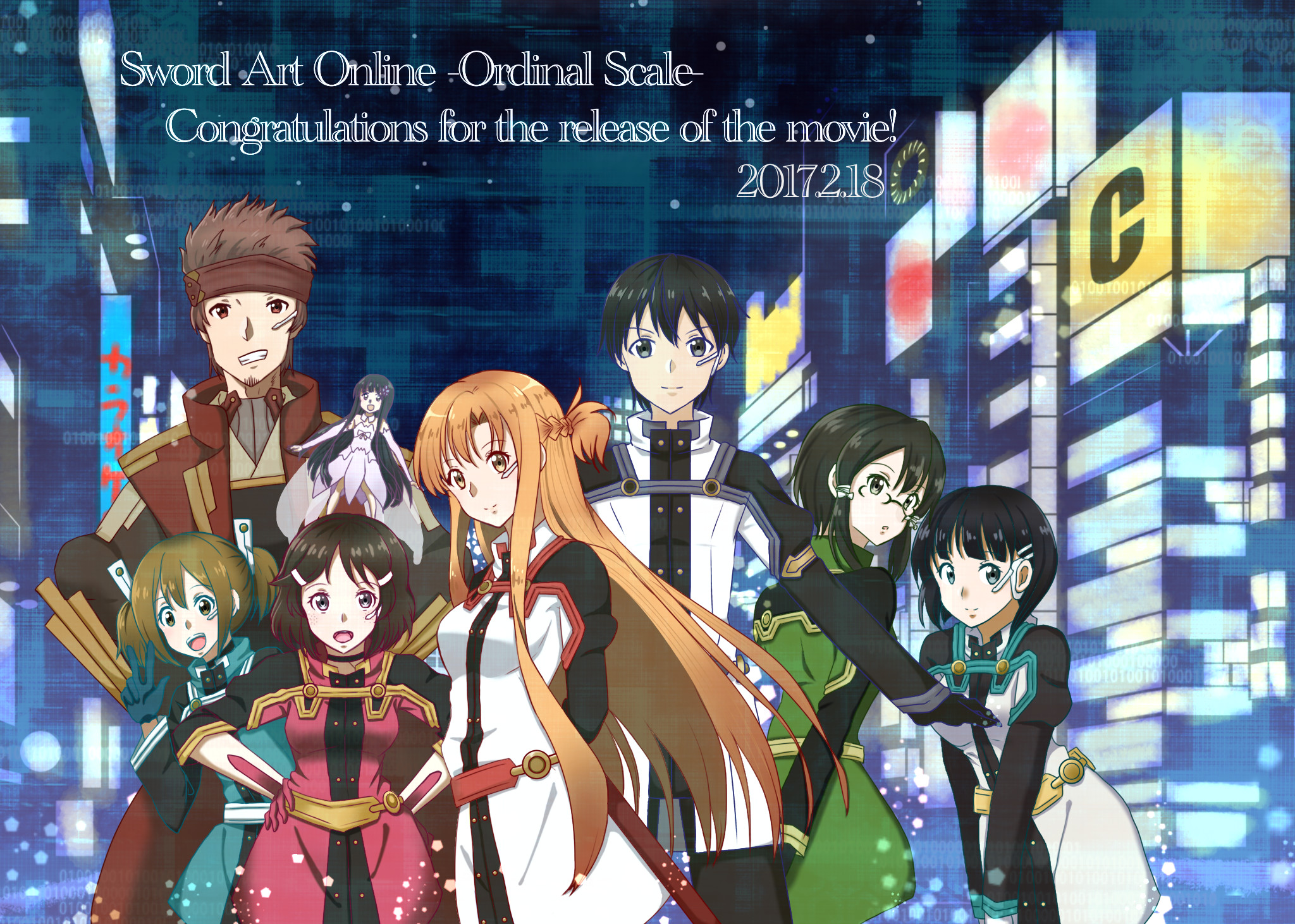 … Sword Art Online Ordinal Scale · HD Wallpaper   Background ID:802365