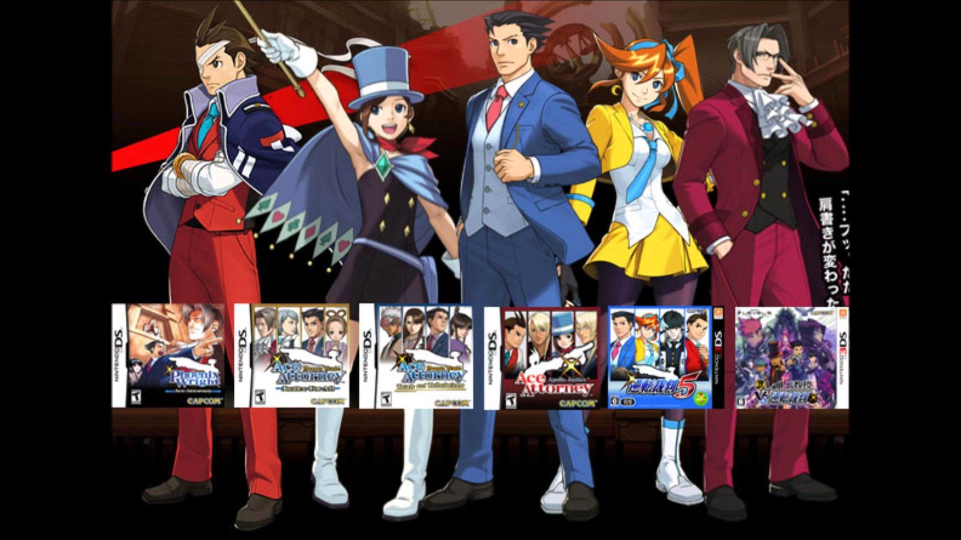 Ace Attorney Music Compilation: Courtroom Lounge [Version 1] 2013 – YouTube
