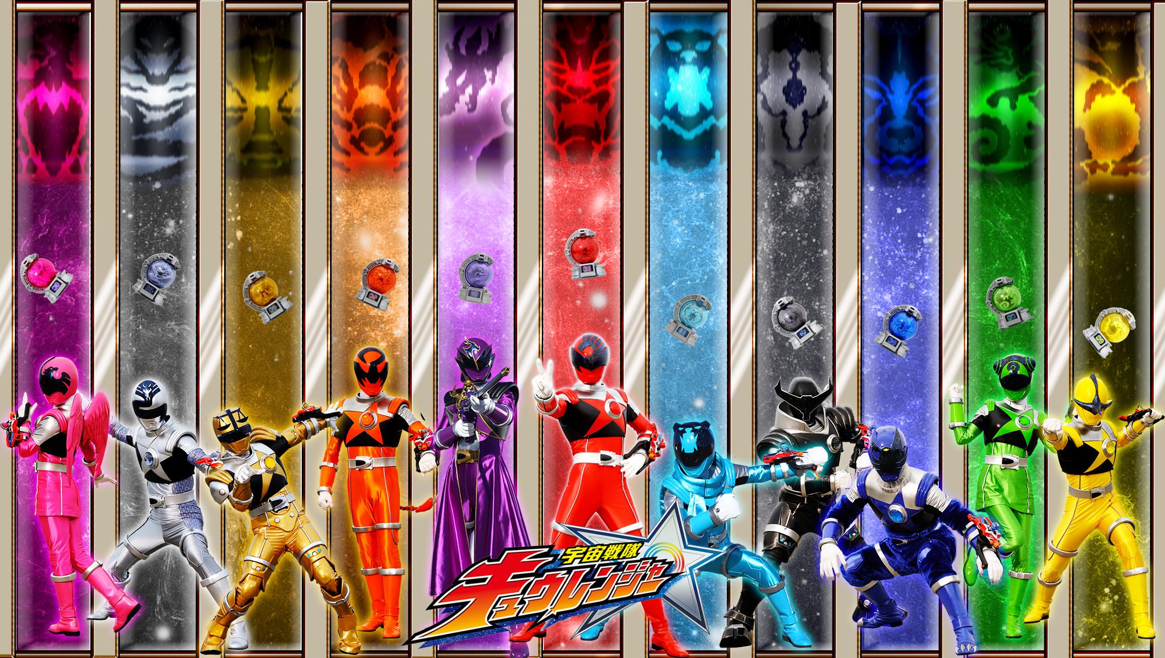 Uchu Sentai Kyuranger. Current Power Rangers:
