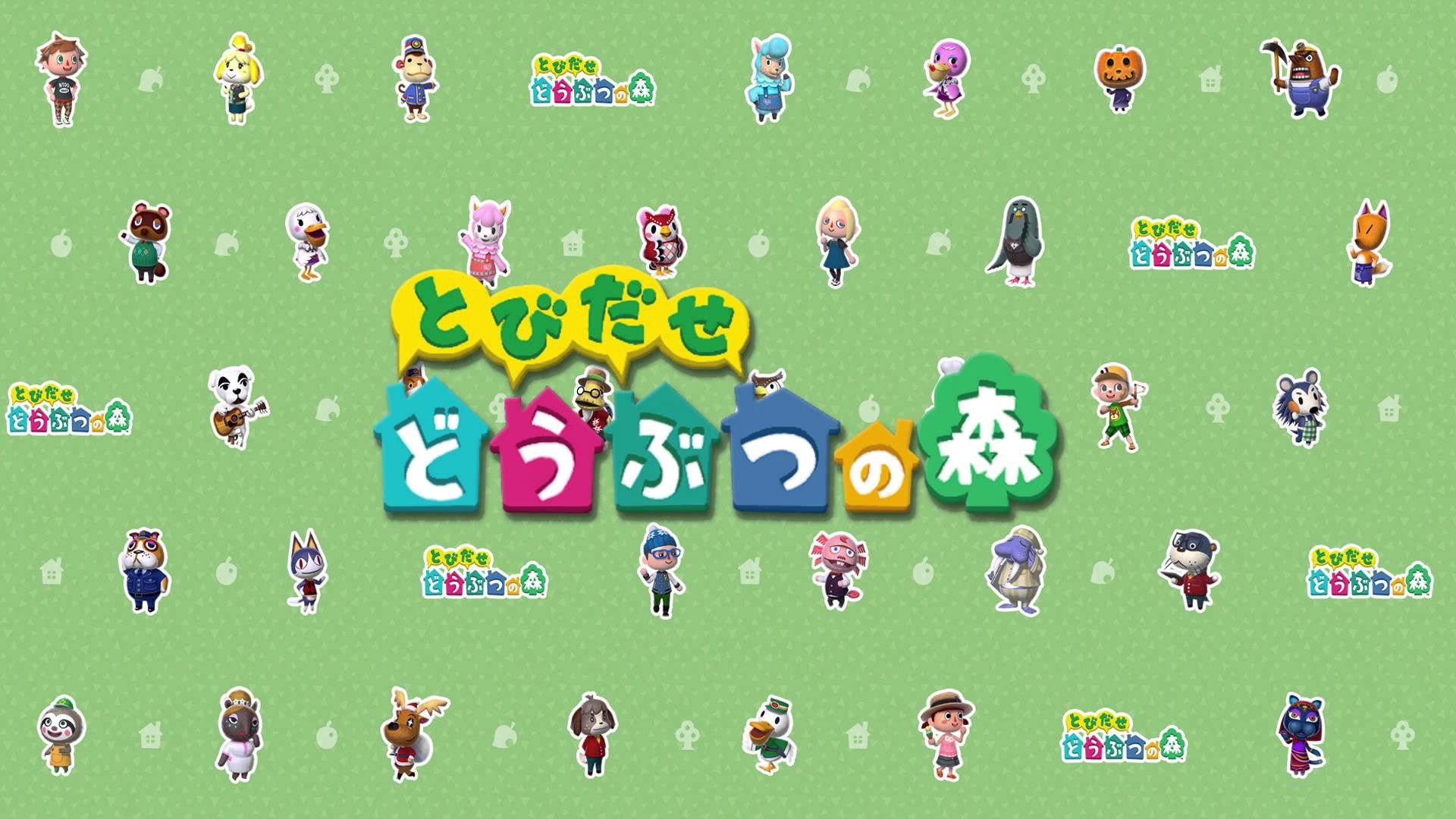 #amiibo #Nintendo Animal Crossing | Animal Crossing | Pinterest | Animal  crossing, Animals and Nintendo