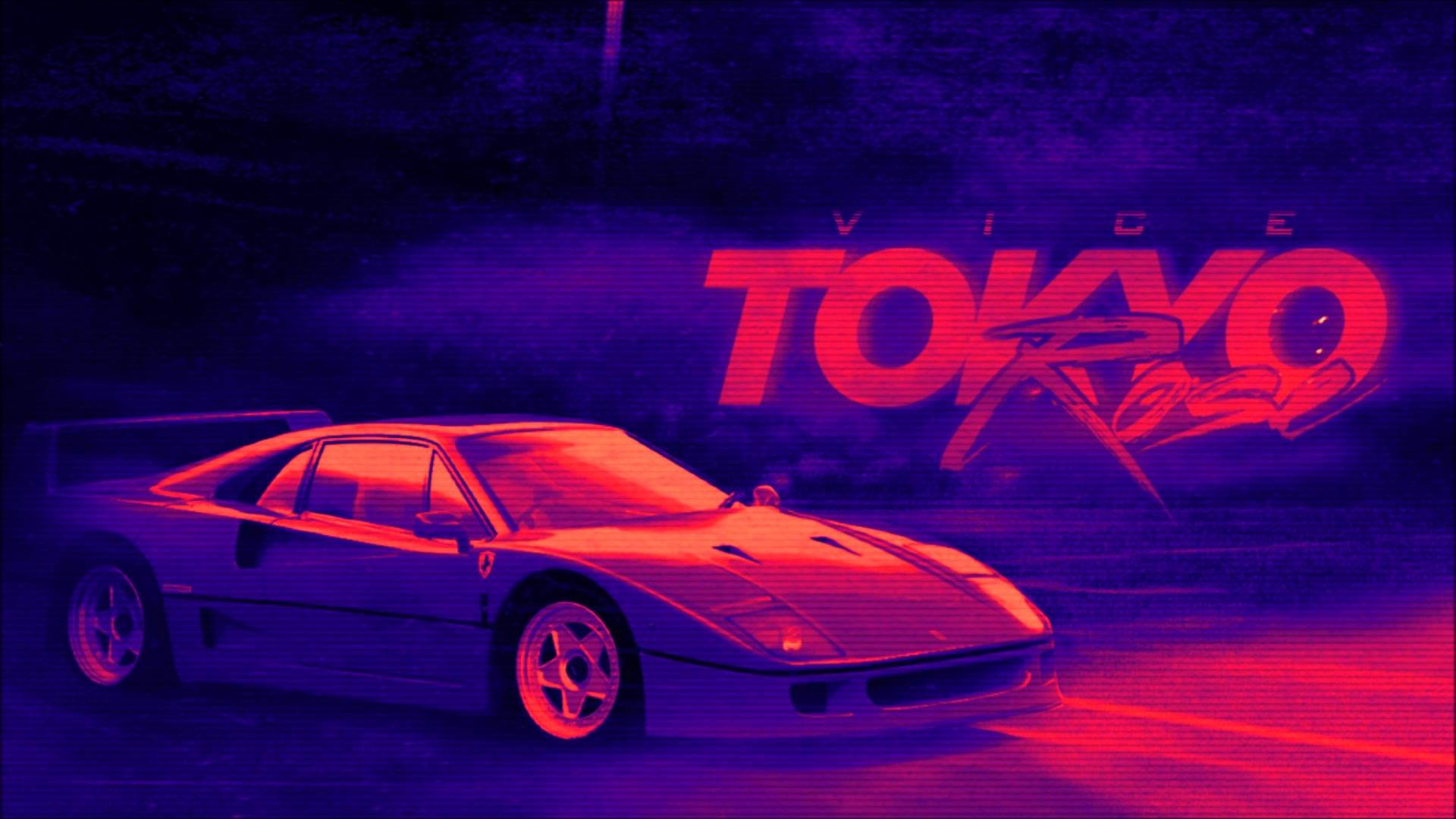 Tokyo Rose – Vice