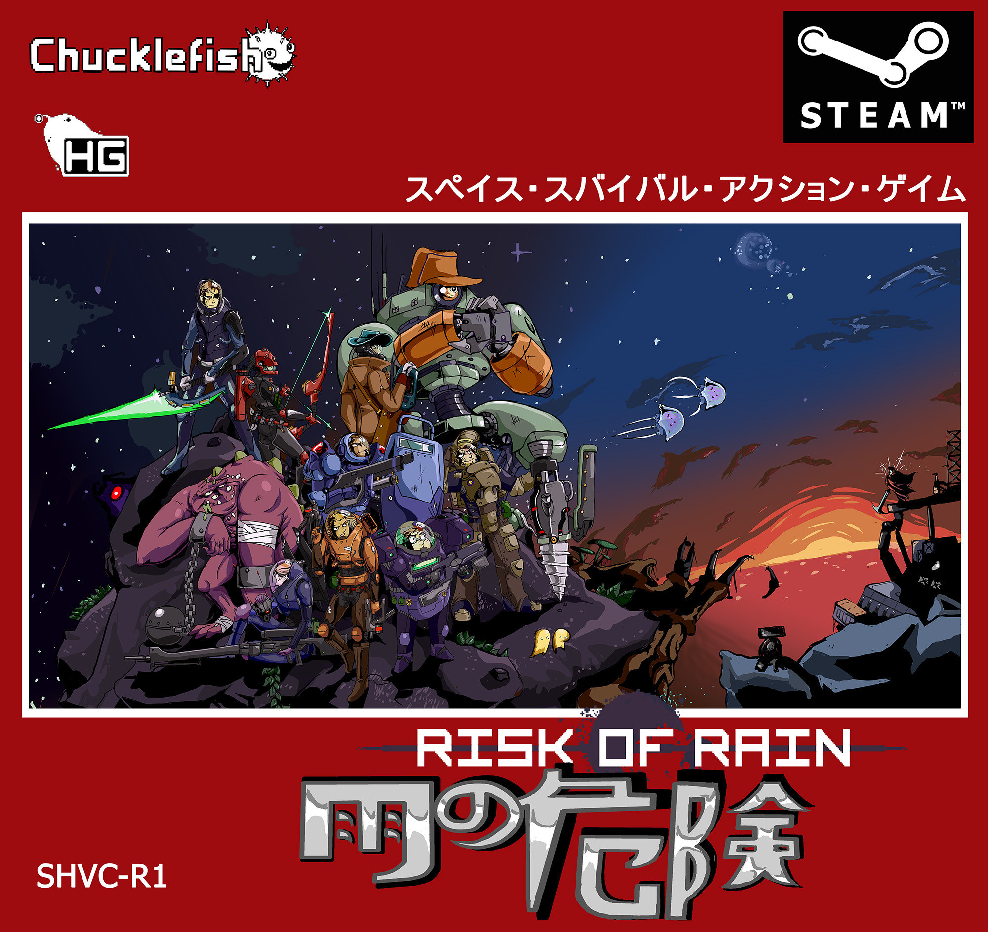 """nofunkiyo: """" PC indie game """"Risk of Rain"""", interpreted in the style"""