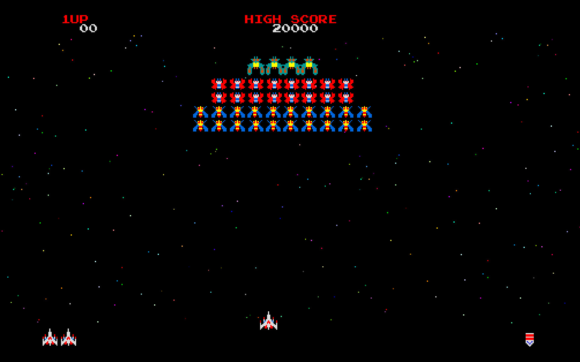 100 Best Video Games of All Time – The Greatest Video Games Ever Made –  Galaga 1981