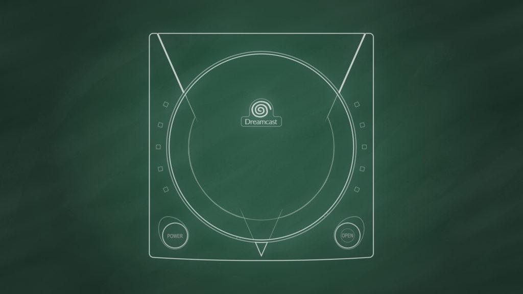 … Sega Dreamcast [Chalkboard] by BLUEamnesiac
