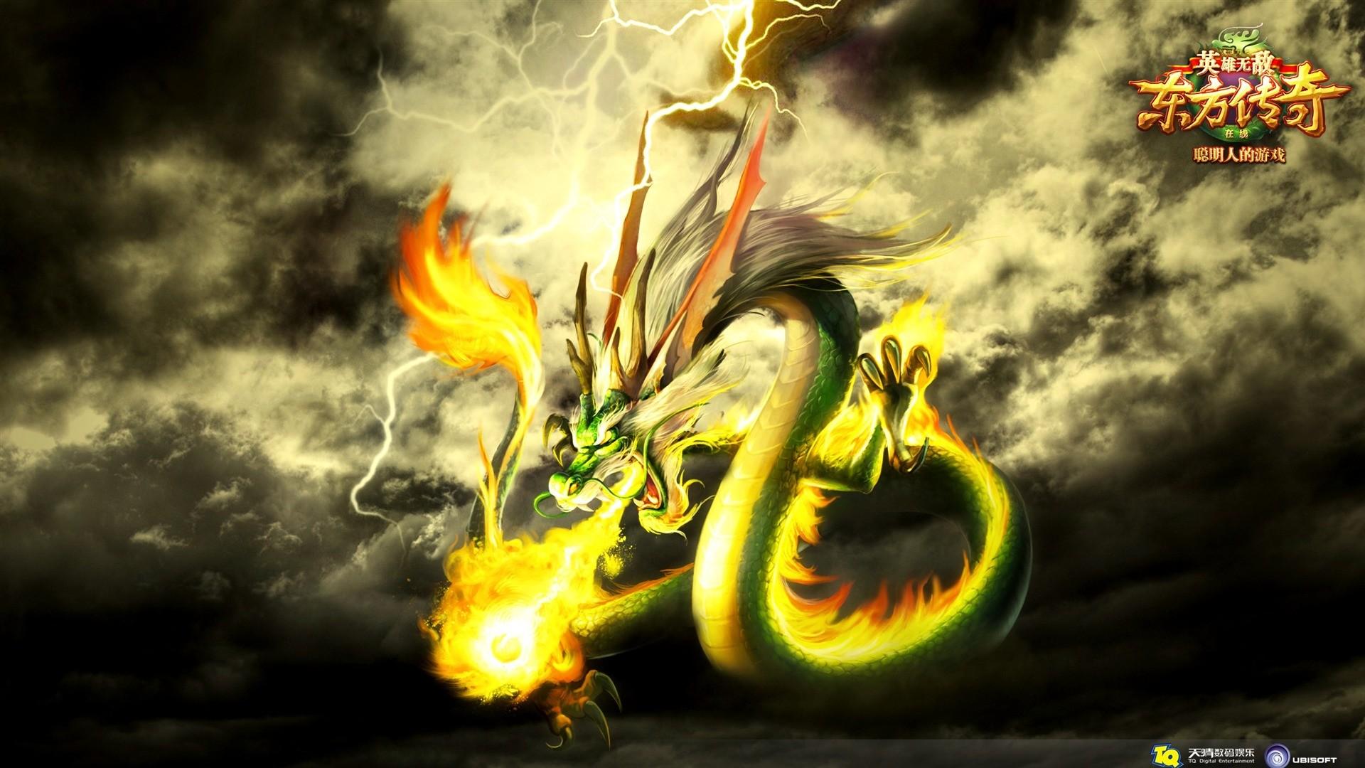 2 Oriental Legend-Dragon King Wallpaper – … Classic Video Game  Wallpaper