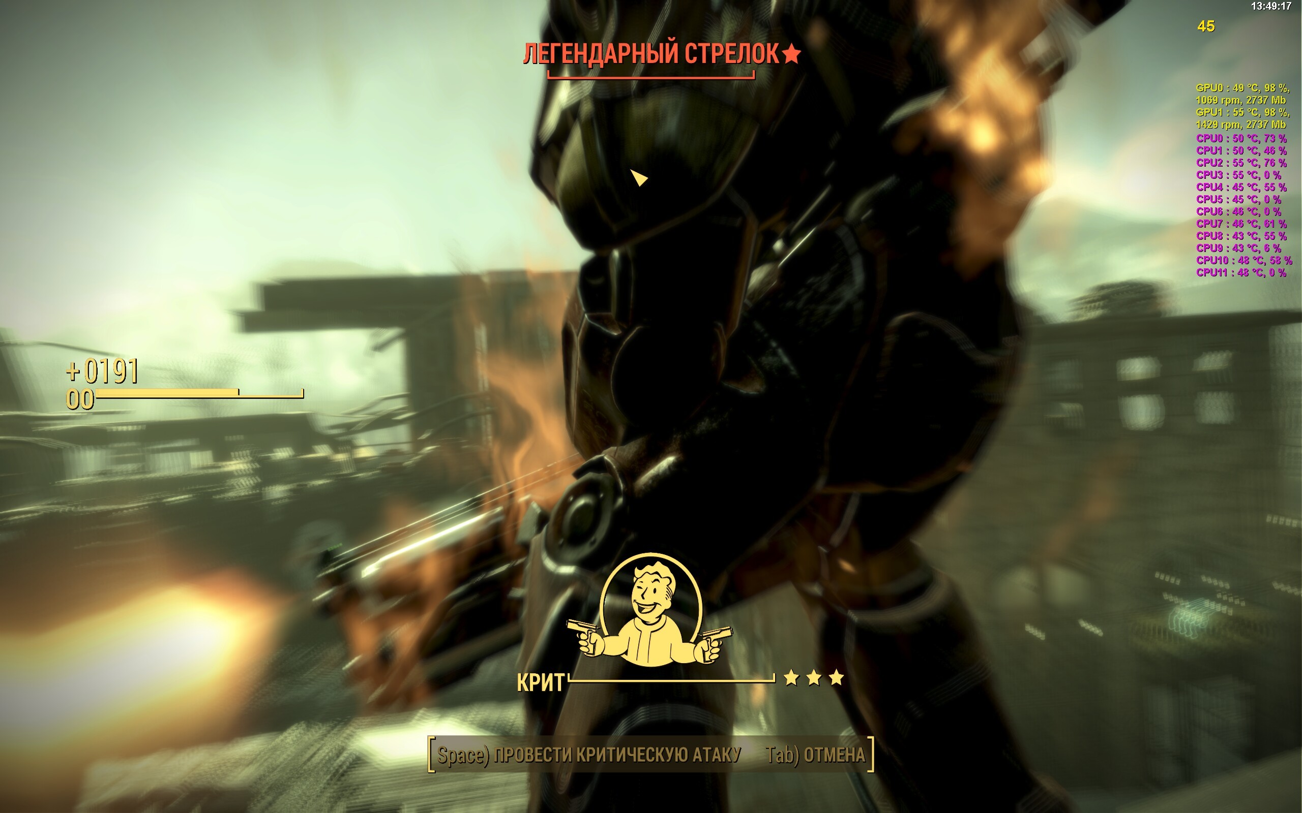 Liberty Prime Assault Gatling Laser