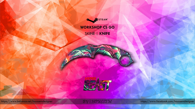 knife hyper beast By Houssem Designer HD desktop wallpaper .