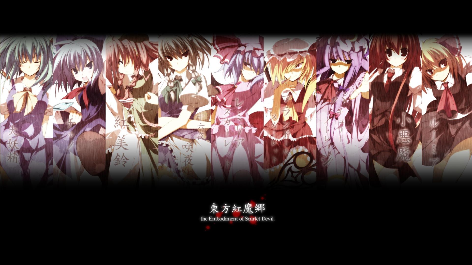 Anime – Touhou Rumia (Touhou) Koakuma (Touhou) Patchouli Knowledge Flandre  Scarlet Remilia