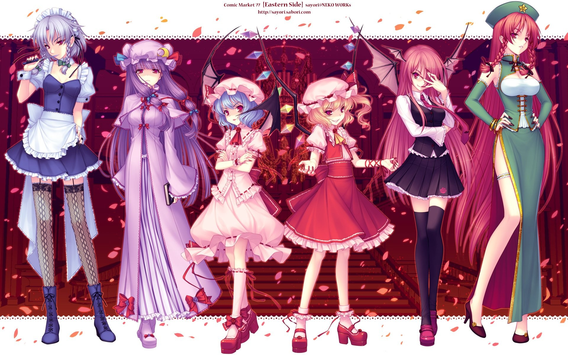 HD Wallpaper | Background ID:84842. Anime Touhou