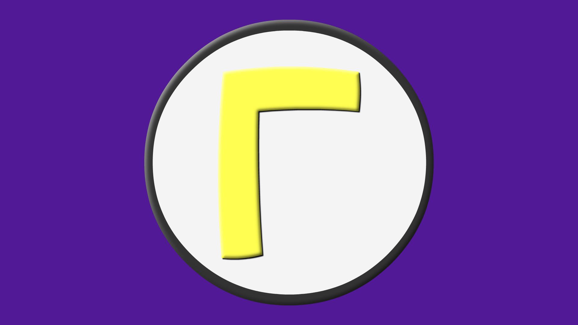 luigi symbol