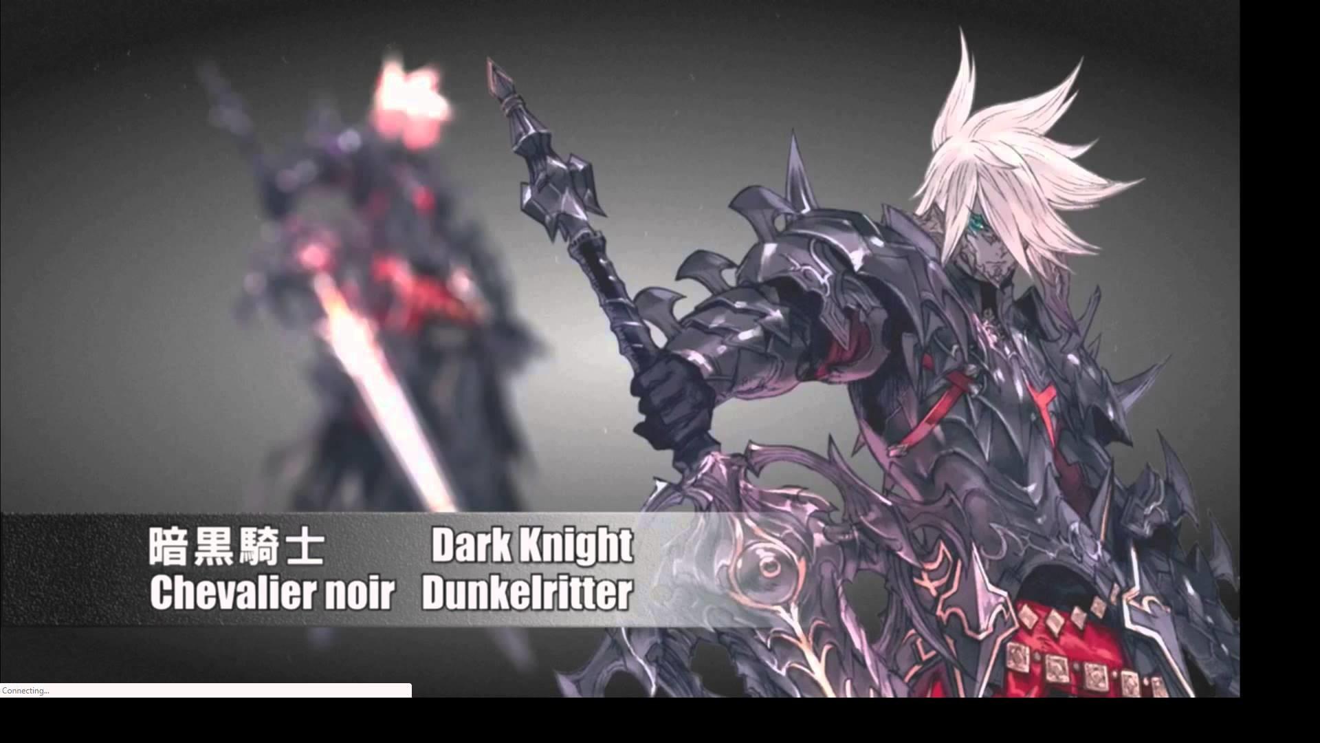 FFXIV Dark Knight Skills/Actions Video