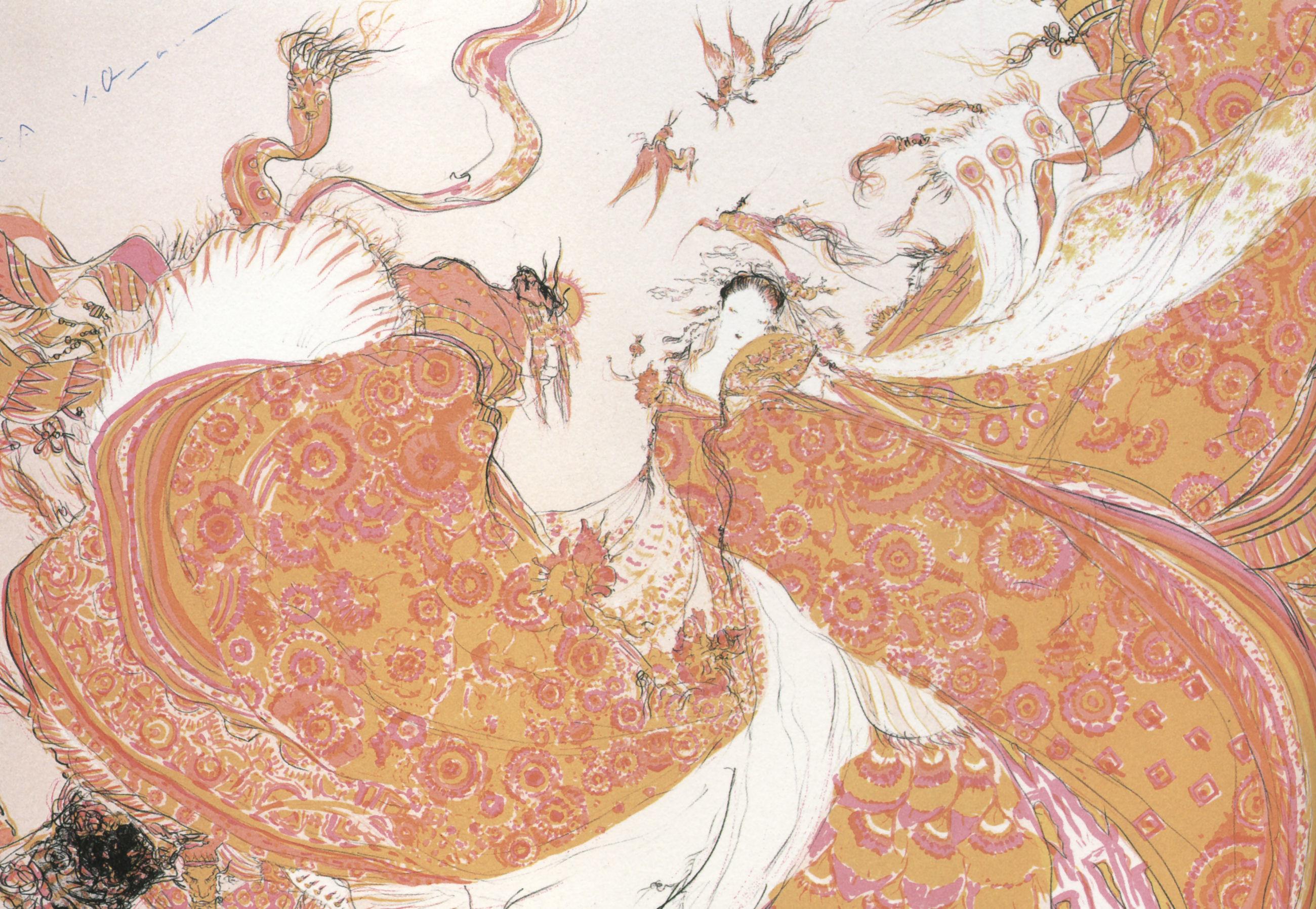 … download Amano: The Complete Prints of Yoshitaka Amano image