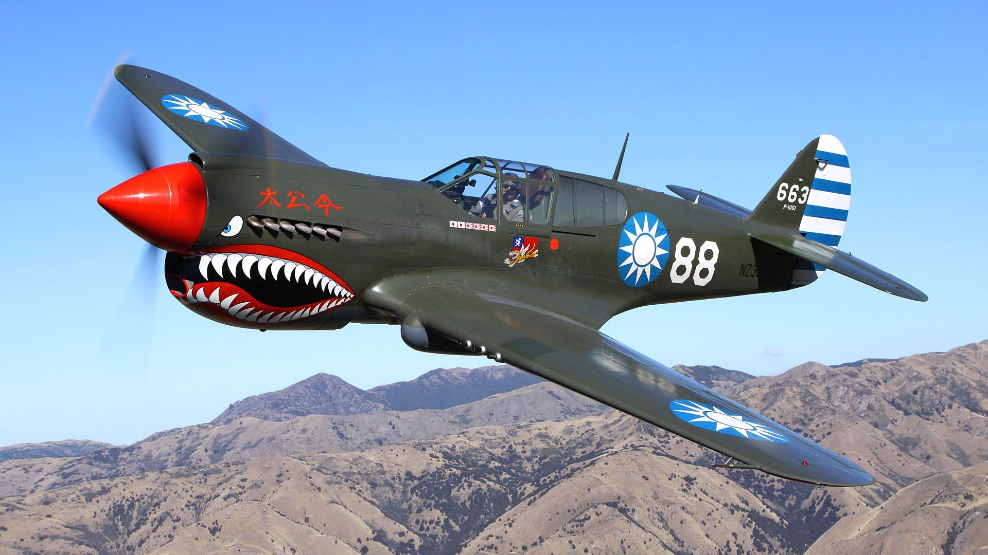 War Planes Ww2 Wallpaper