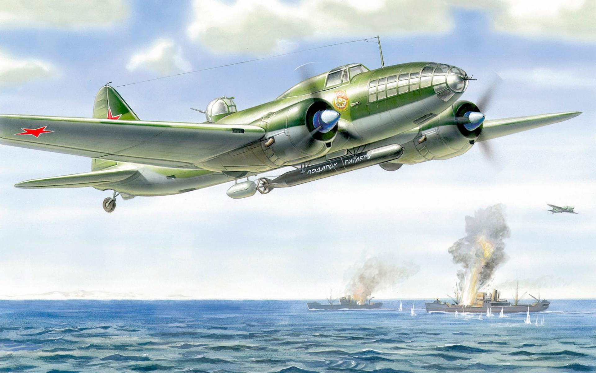 il-4-bob-dalniy.jpg (1920×1200)