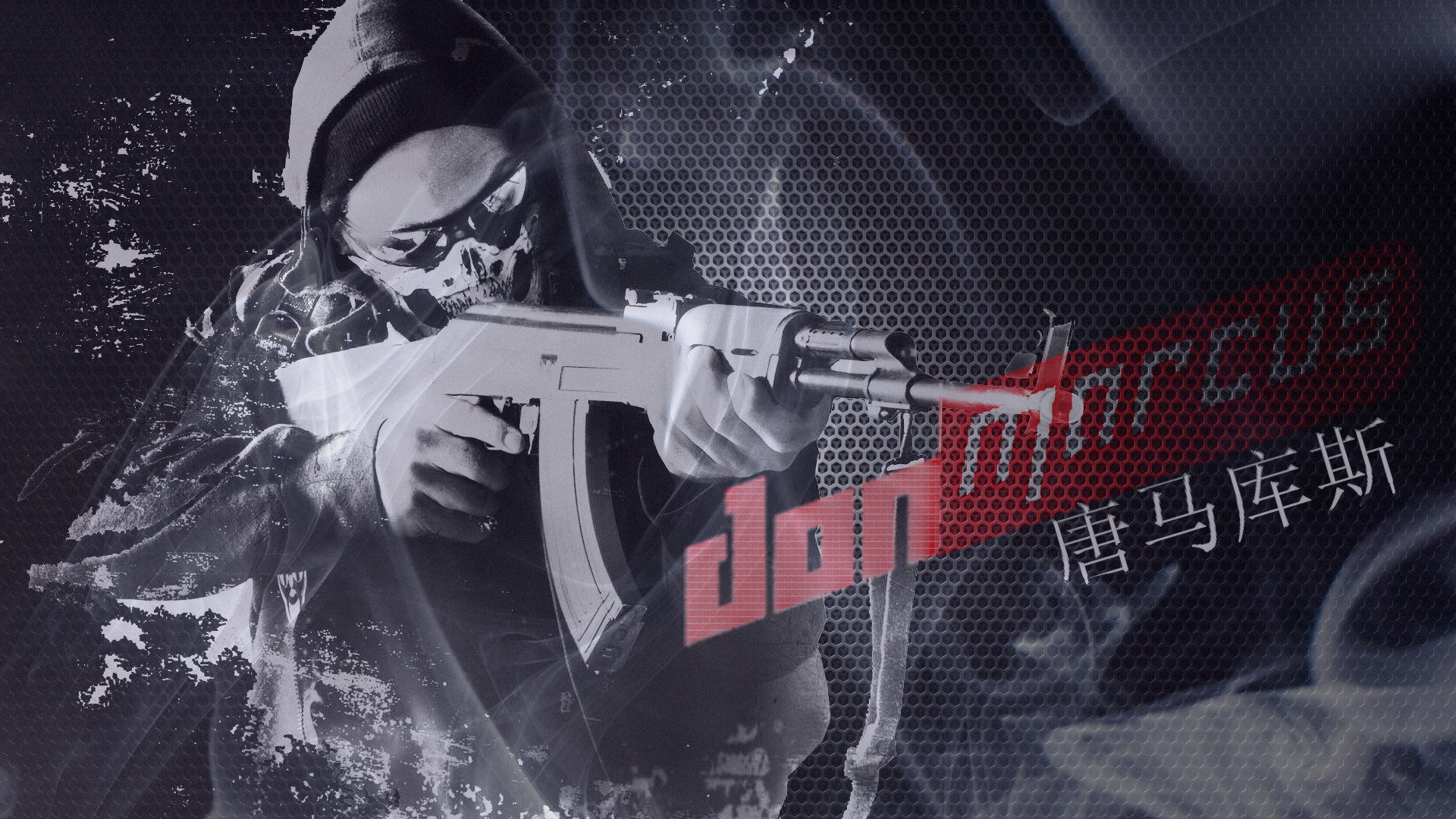… DonMarcus CS:GO Wallpaper by Donnesmarcus