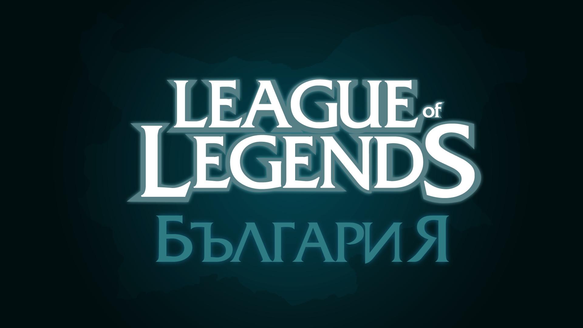 League of Legends League Of Legends Logo Wallpaper