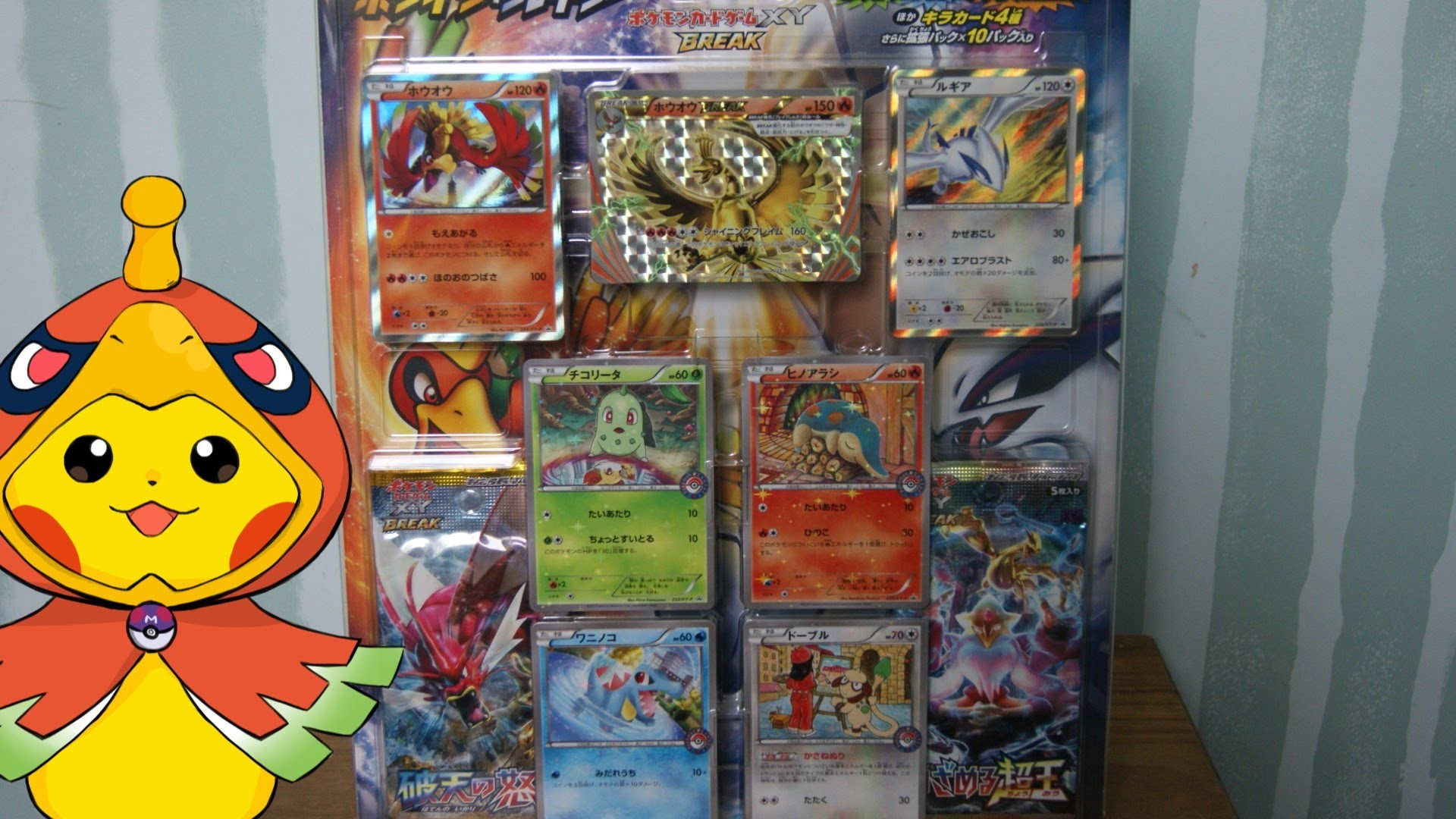 Opening the BEST TCG Pok̩mon BREAK pack (Special Ho-Oh & Lugia Edition)! Р YouTube