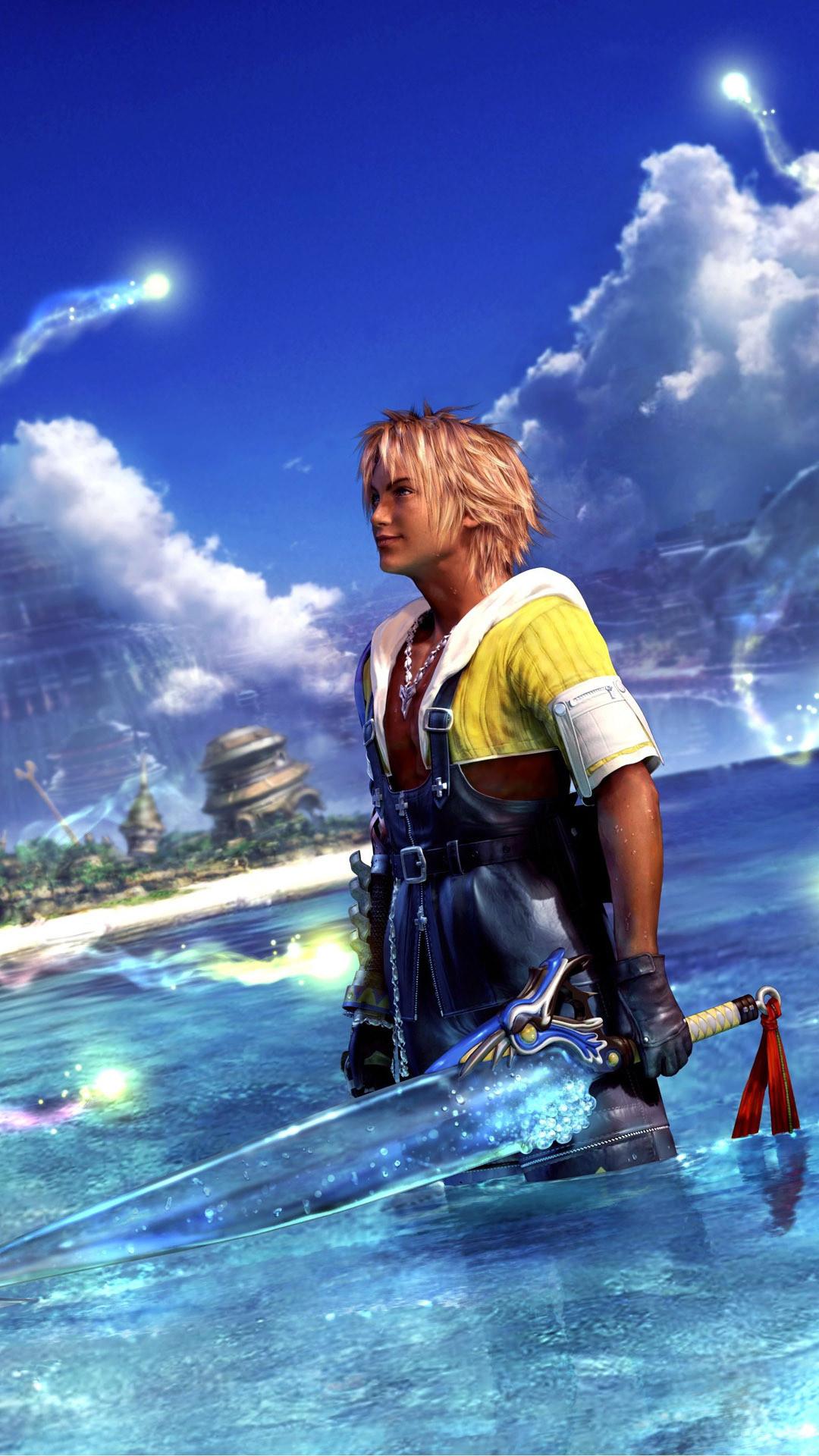 Final Fantasy Phone Photo