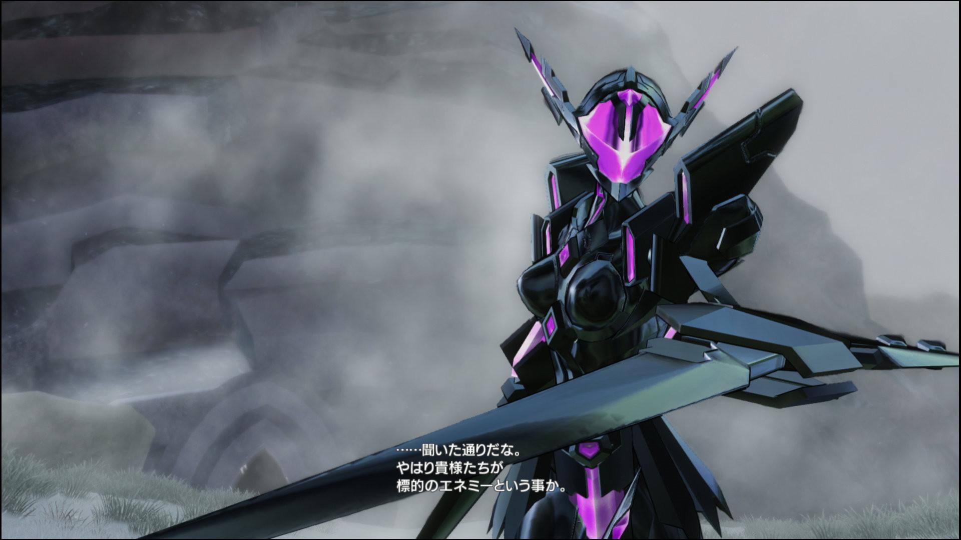 Sword Art Online Screenshot 8