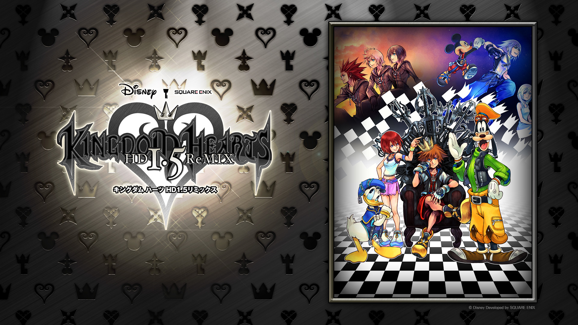 Oficial wallpaper Kingdom Hearts HD I.5 ReMIX Sora, Kairi, Riku, Donal,  Goofy, Mickey, Namine, Xion, Roxas and Axel | Kingdom Hearts HD I.5 ReMIX  …