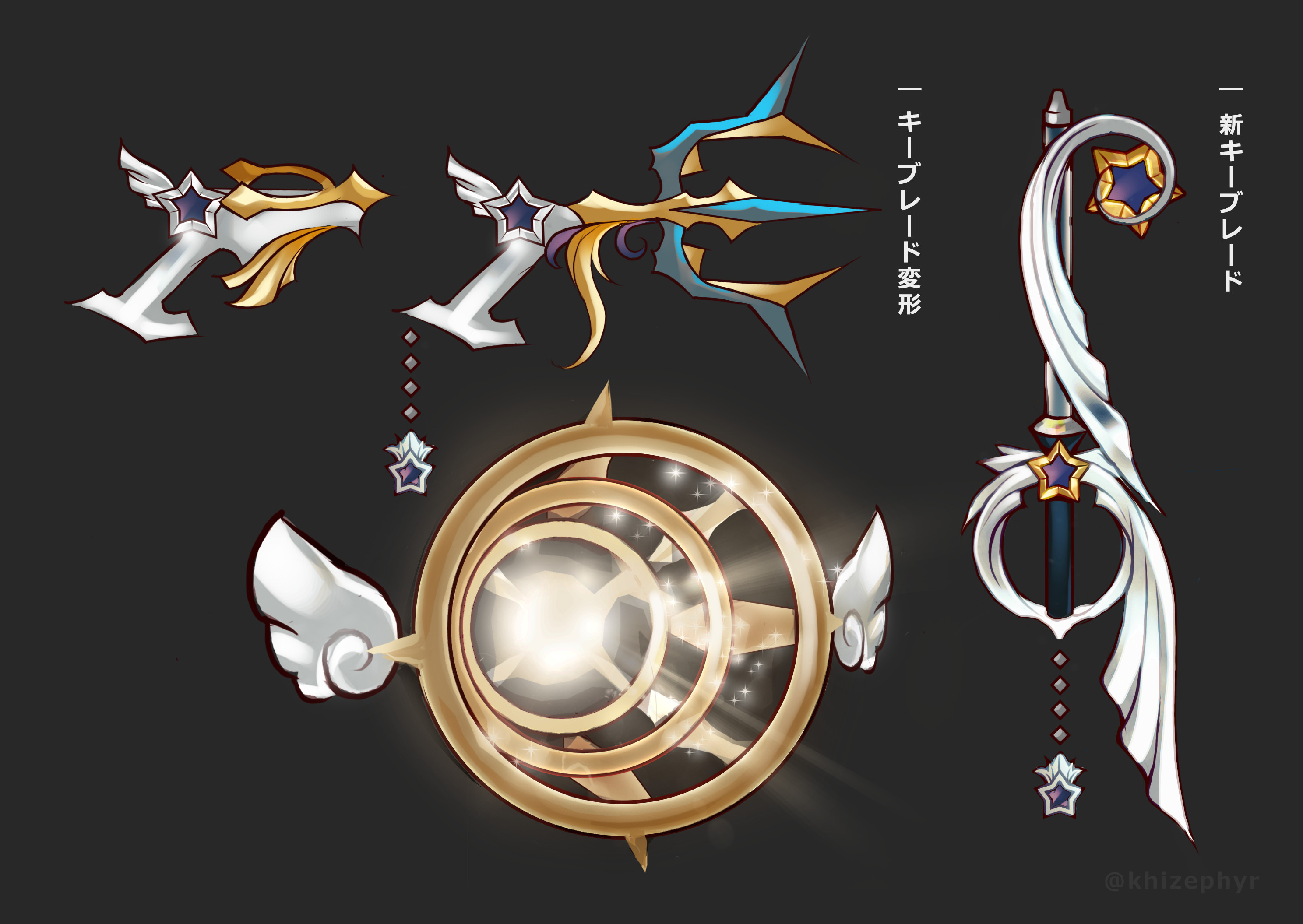 KHI Rendition of Sora's Keyblade & Transformations from KH3 Footage