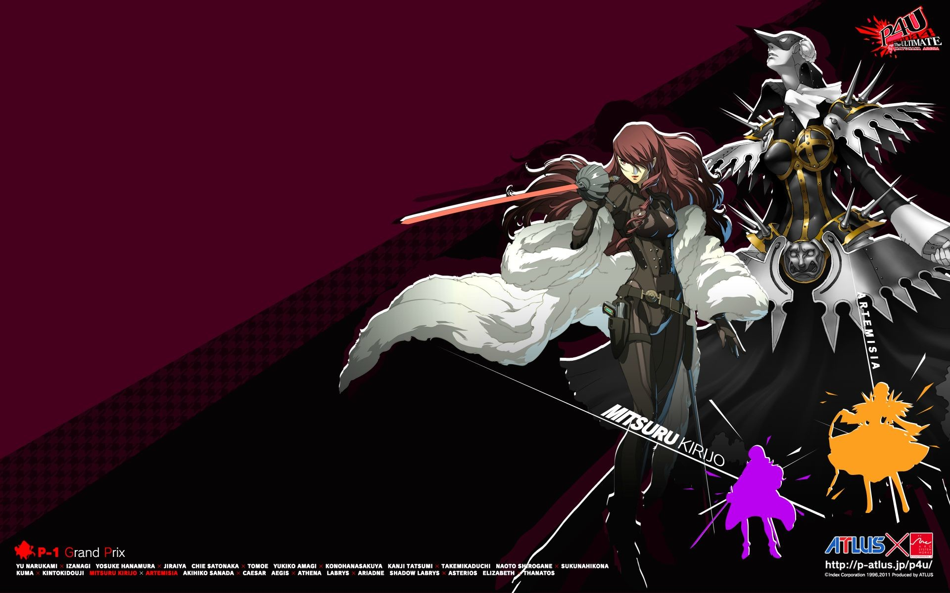 … download Persona 4: The Ultimate In Mayonaka Arena image