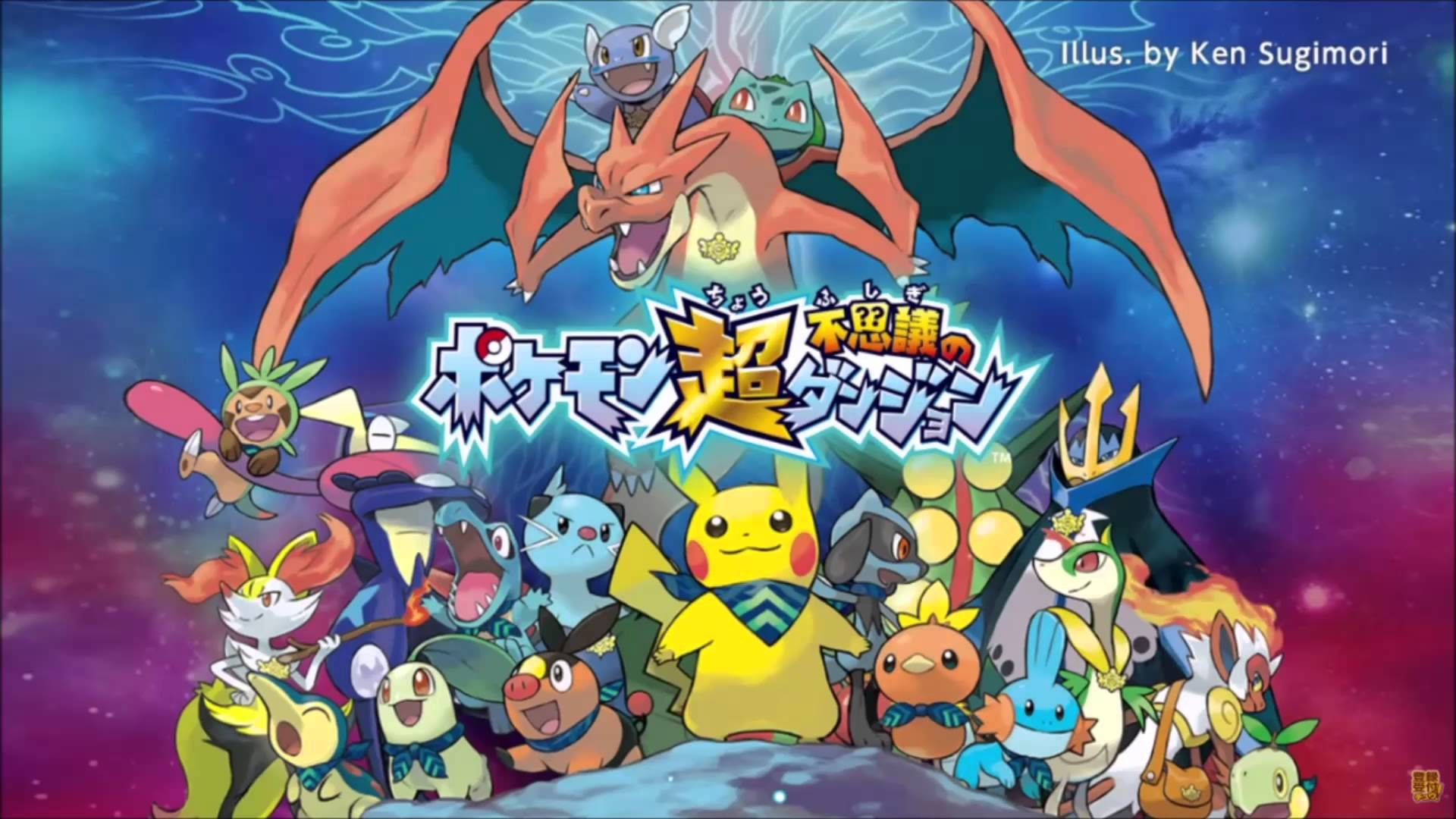 Pok̩mon Super Mystery Dungeon РOpening Theme (Official short)