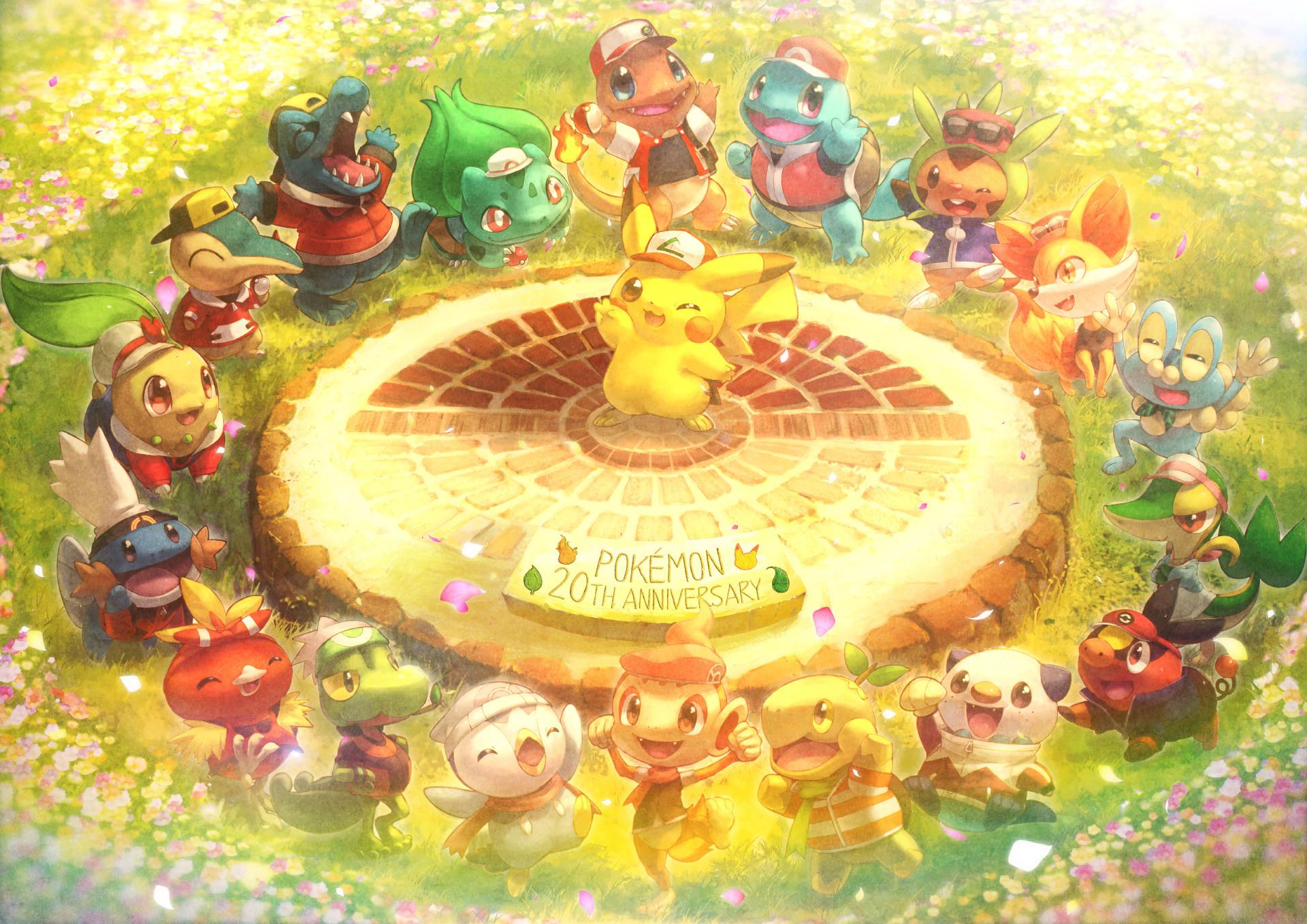 Pokémon Fushigi no Dungeon download Pokémon Fushigi no Dungeon image