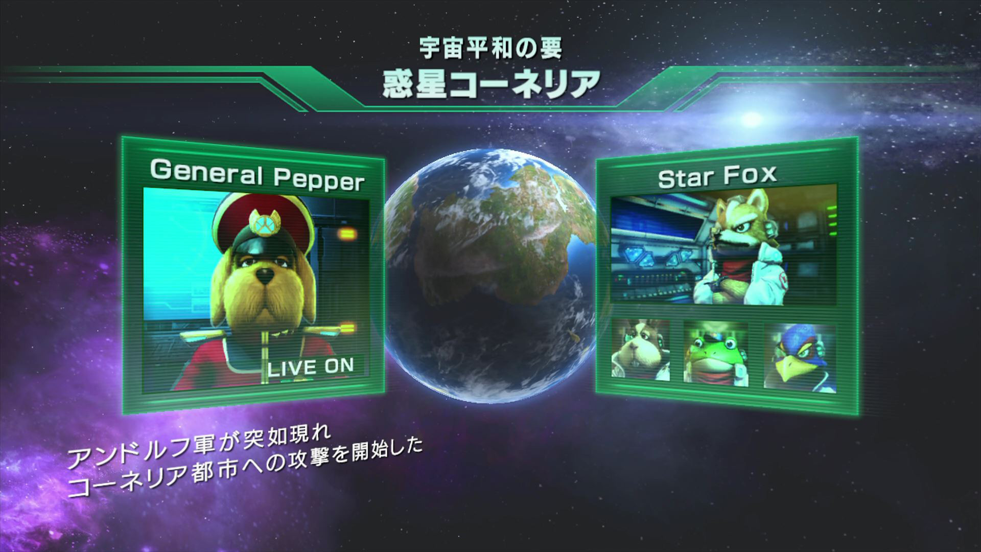 Star Fox Zero (Wii U) and Star Fox Guard (Wii U eShop) are now available  worldwide.
