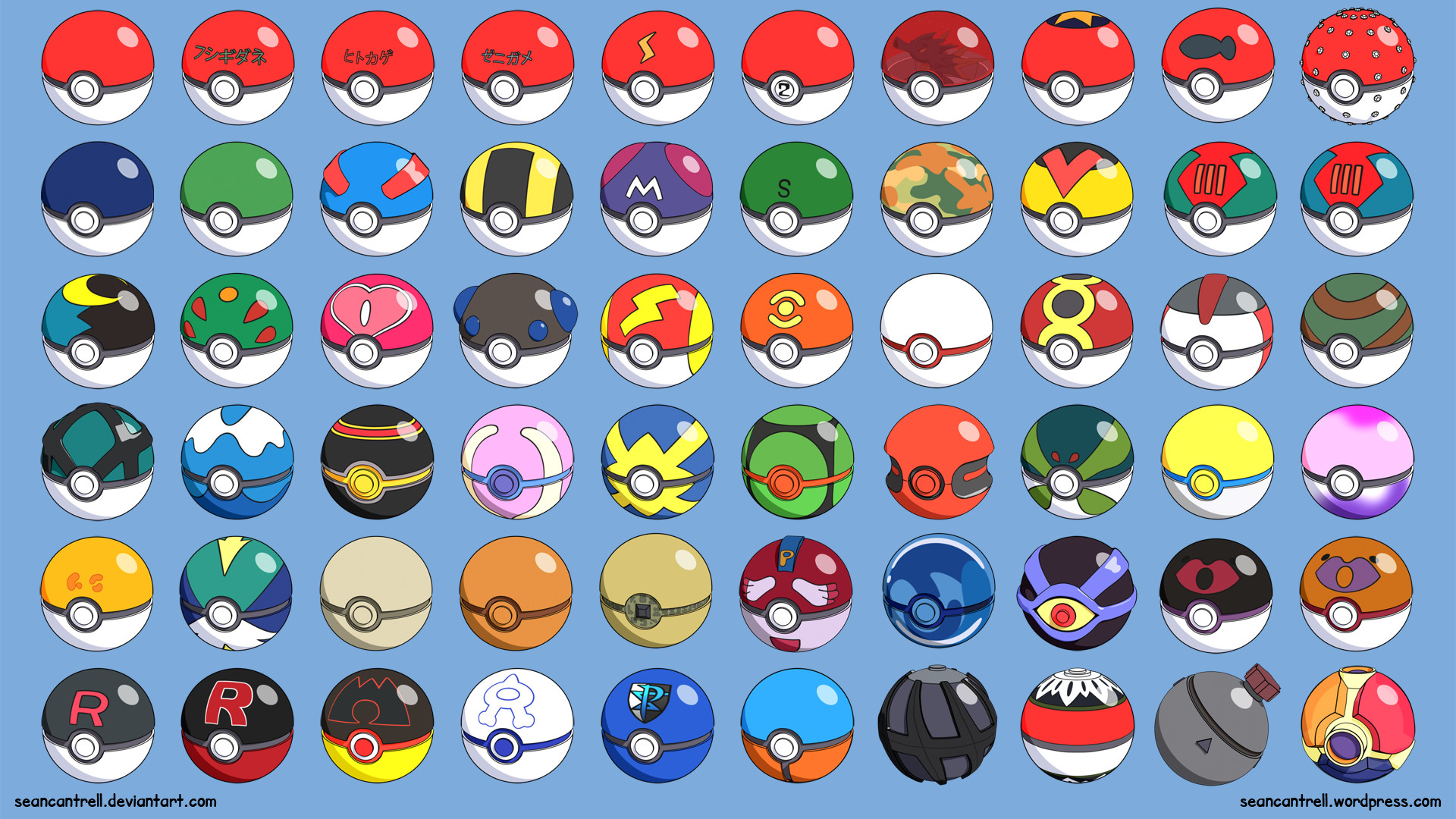 pokeballs_wallpaper