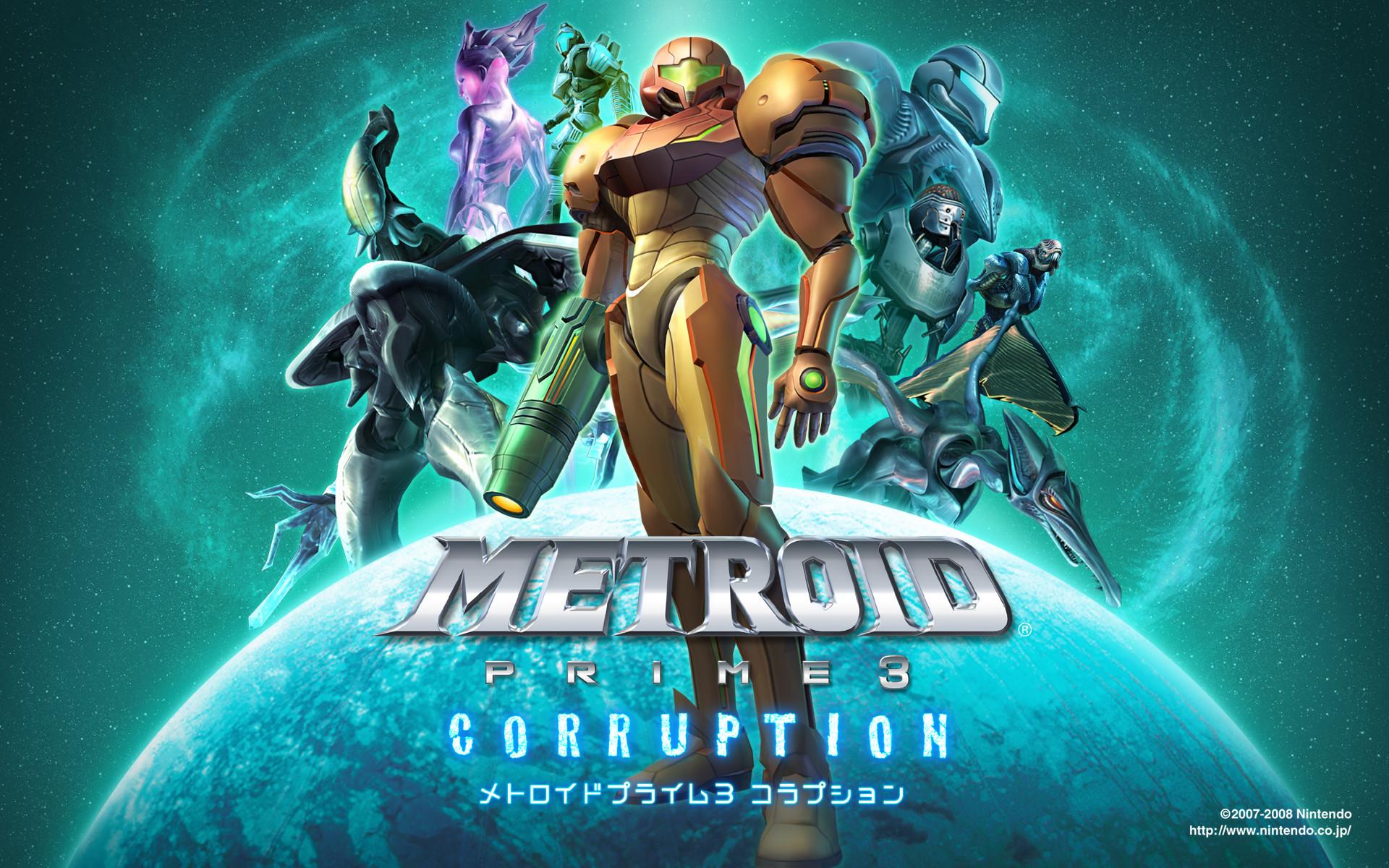 Metroid · download Metroid image