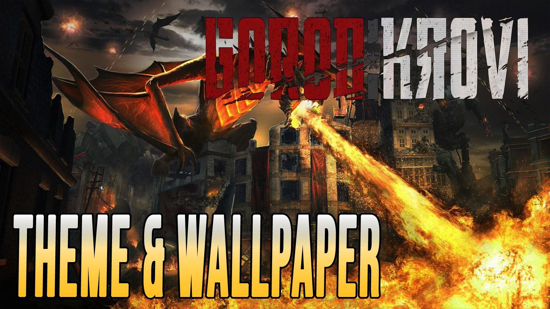"PS4 Theme & Wallpaper ""GOROD KROVI   Black Ops 3 [German/Deutsch] [Full-HD]  – YouTube"