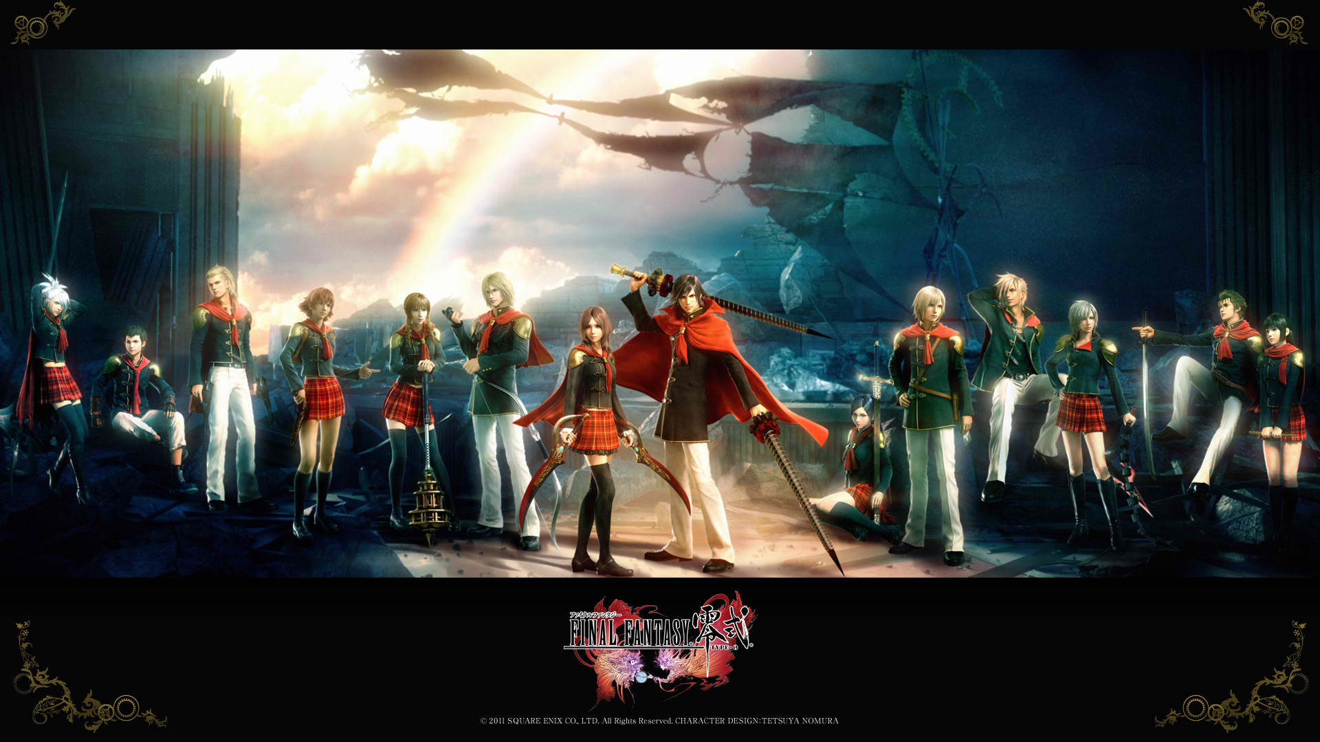 … viii images gf leviathan hd wallpaper and background; final fantasy  type 0 wallpapers final fantasy fxn network …