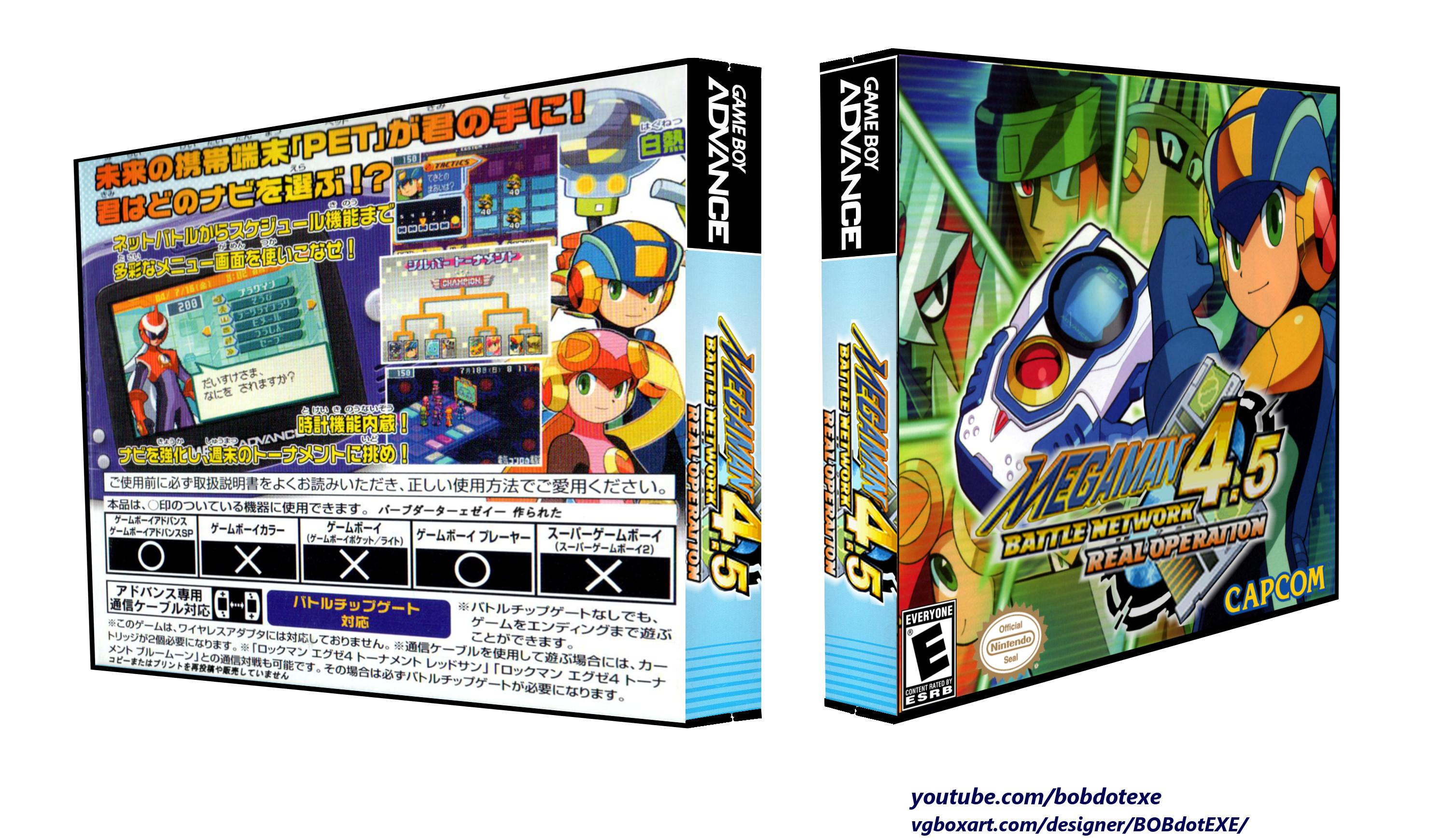 … Megaman battle network 4.5 Box Art (DS Sized Box) by bobdotexe