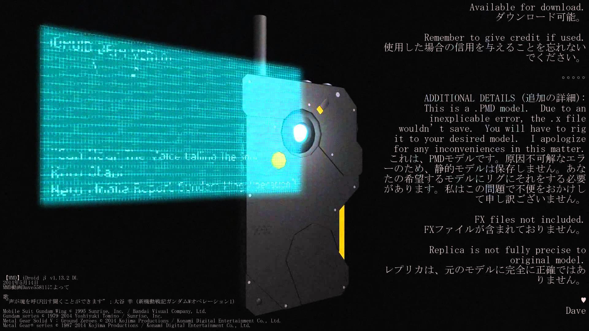 【MMD】iDroid β v1.13.2 DL