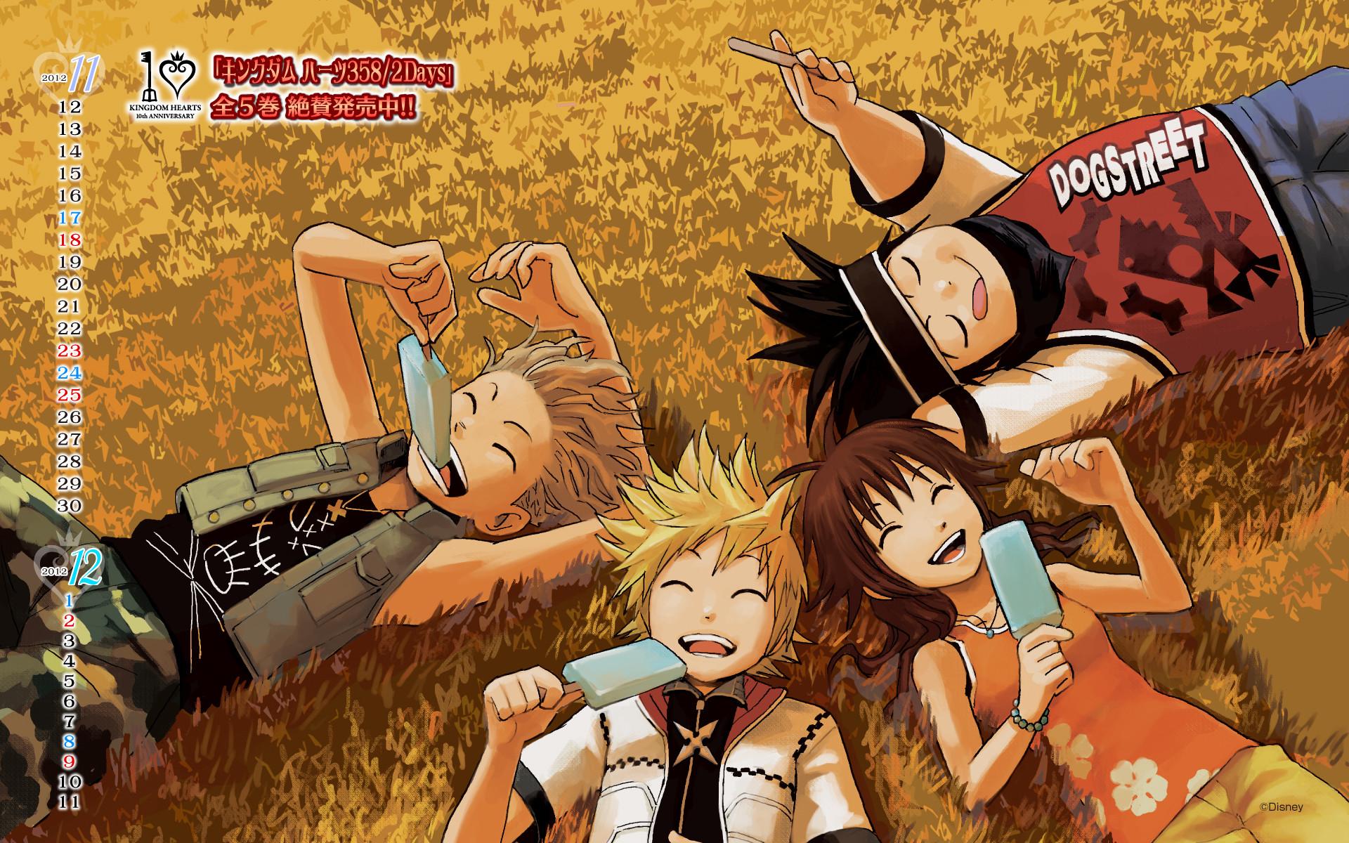 Kingdom Hearts · download Kingdom Hearts image