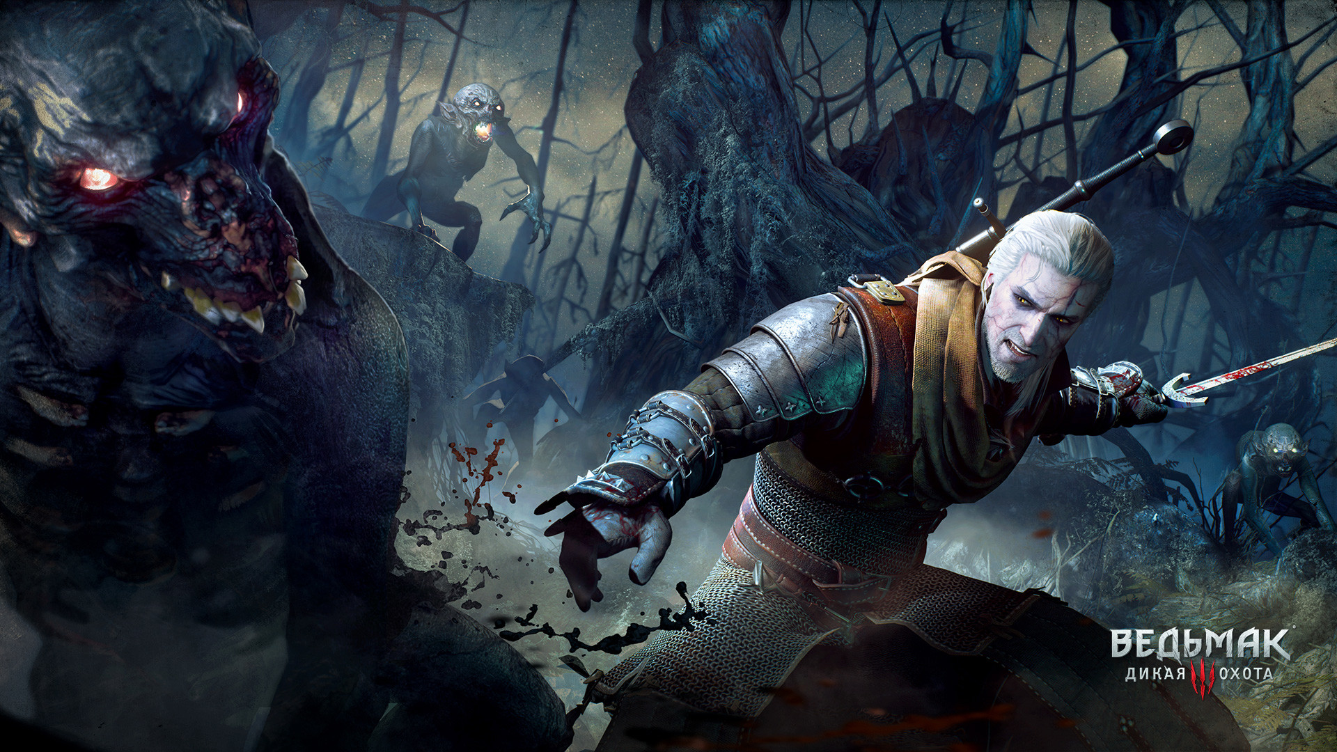 The Witcher 3: Wild Hunt – Official Website