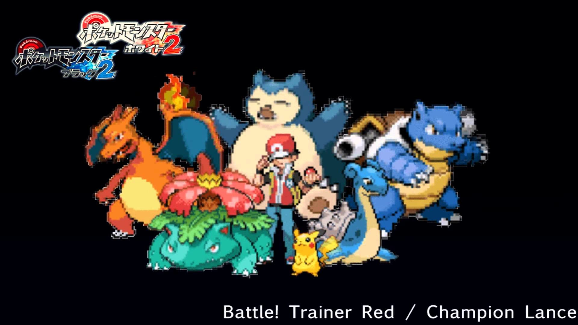 Trainer Red- Champion Lance. [Pokémon Black 2/White 2]