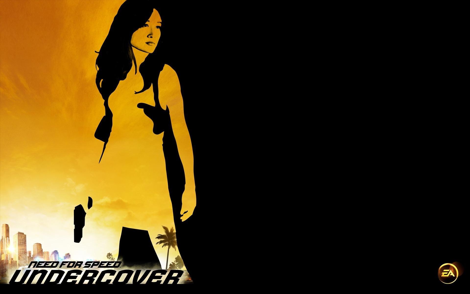 NFS Undercover girl Wallpaper NFS Undercover Games