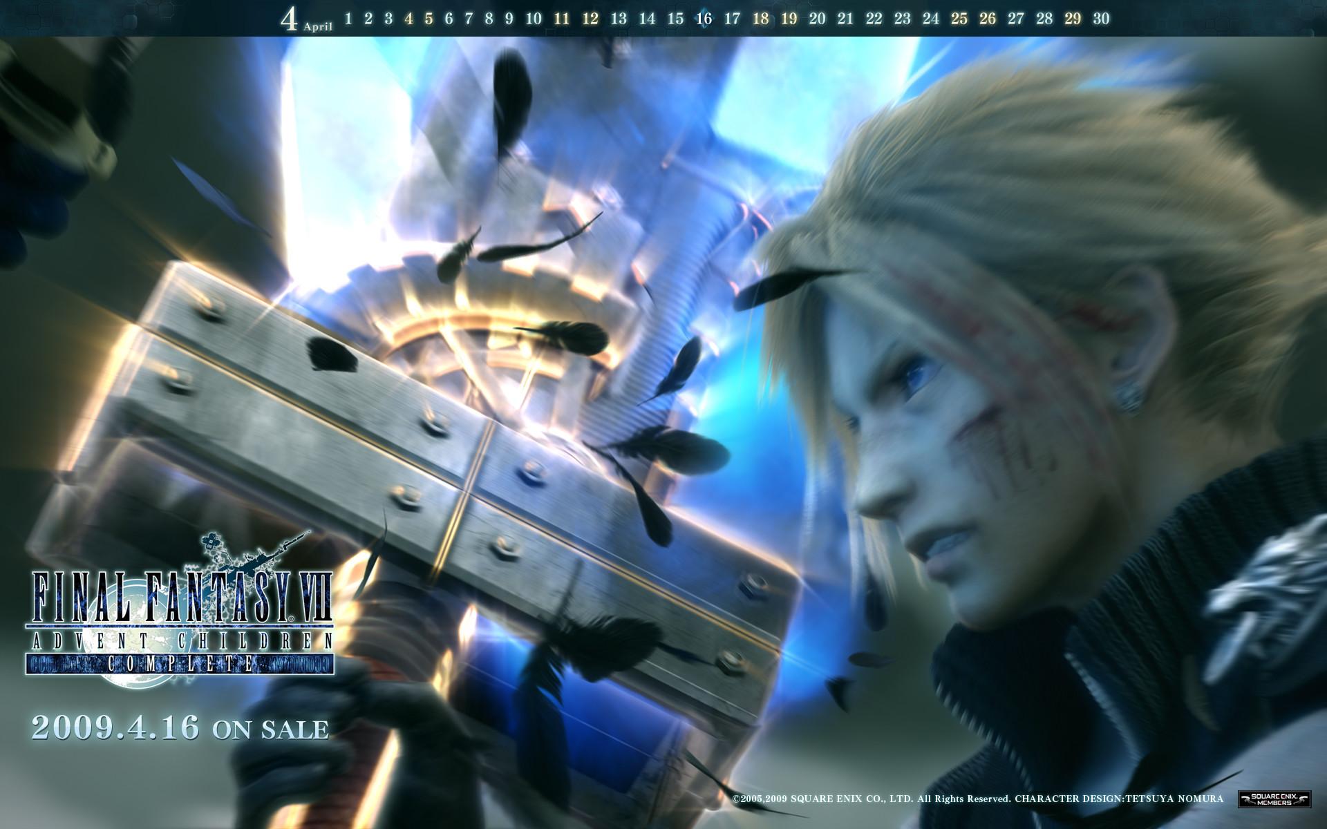 Image – Wallpaper Cloud v Sephiroth Advent Children Complete.jpg   Final  Fantasy Wiki   FANDOM powered by Wikia