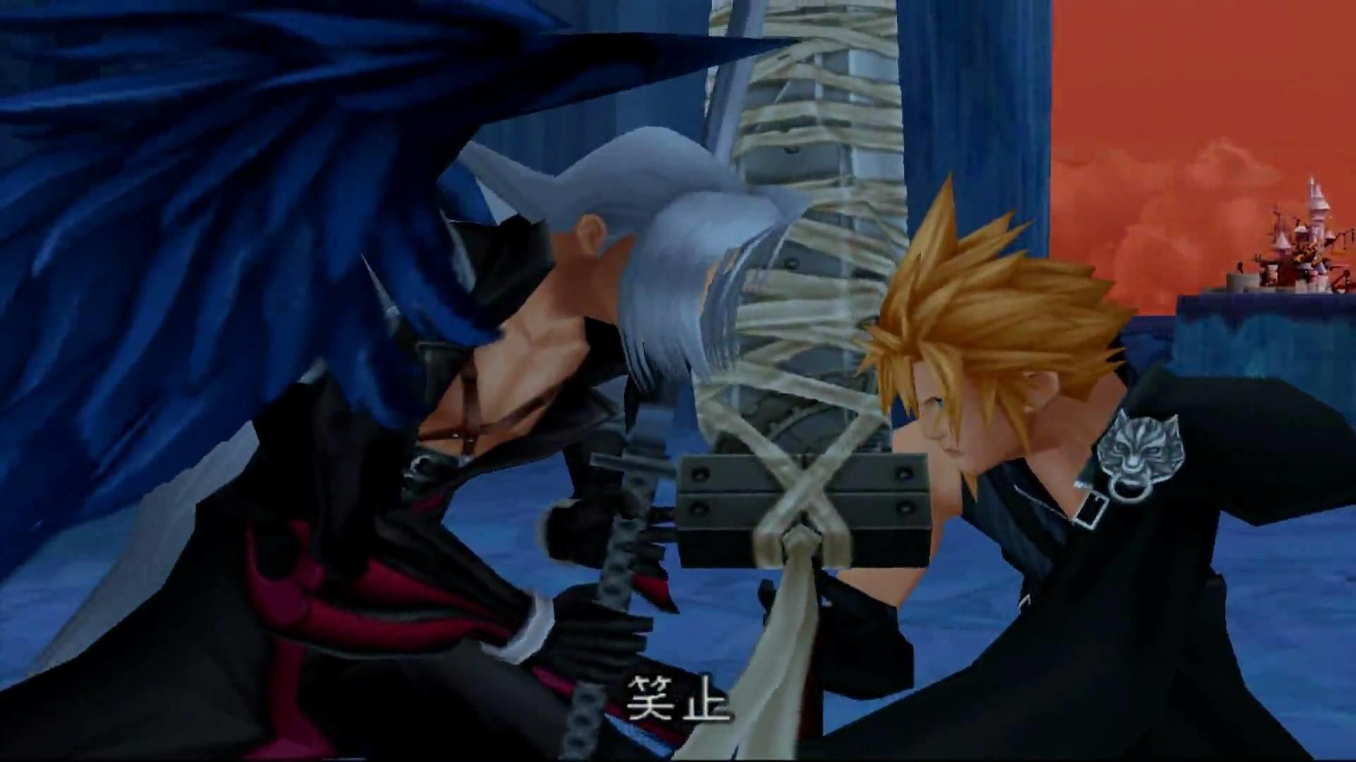 Kingdom Hearts 2 final mix – cloud vs sephiroth (1080p)