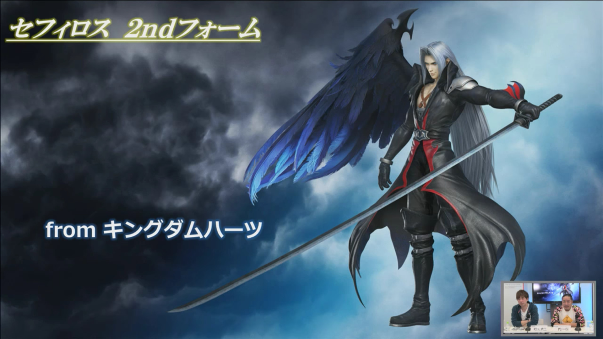 Much like Dissidia 012 Final Fantasy, the Arcade release of Dissidia: Final  Fantasy features costume changes for the playable characters.