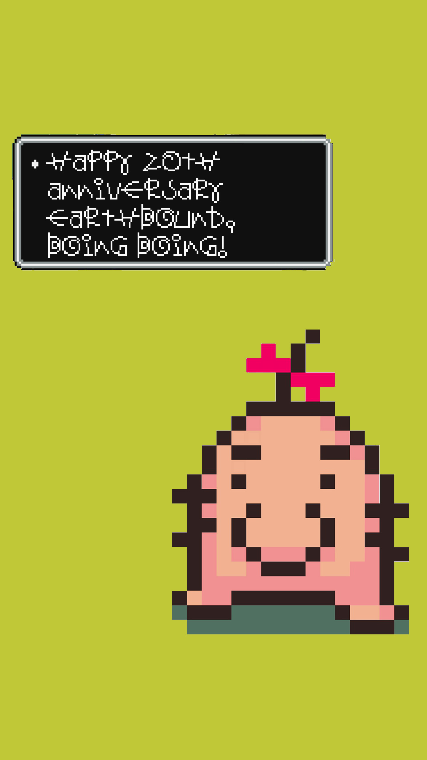 A small collection of Earthbound Phone Wallpapers for the 20th anniversary.
