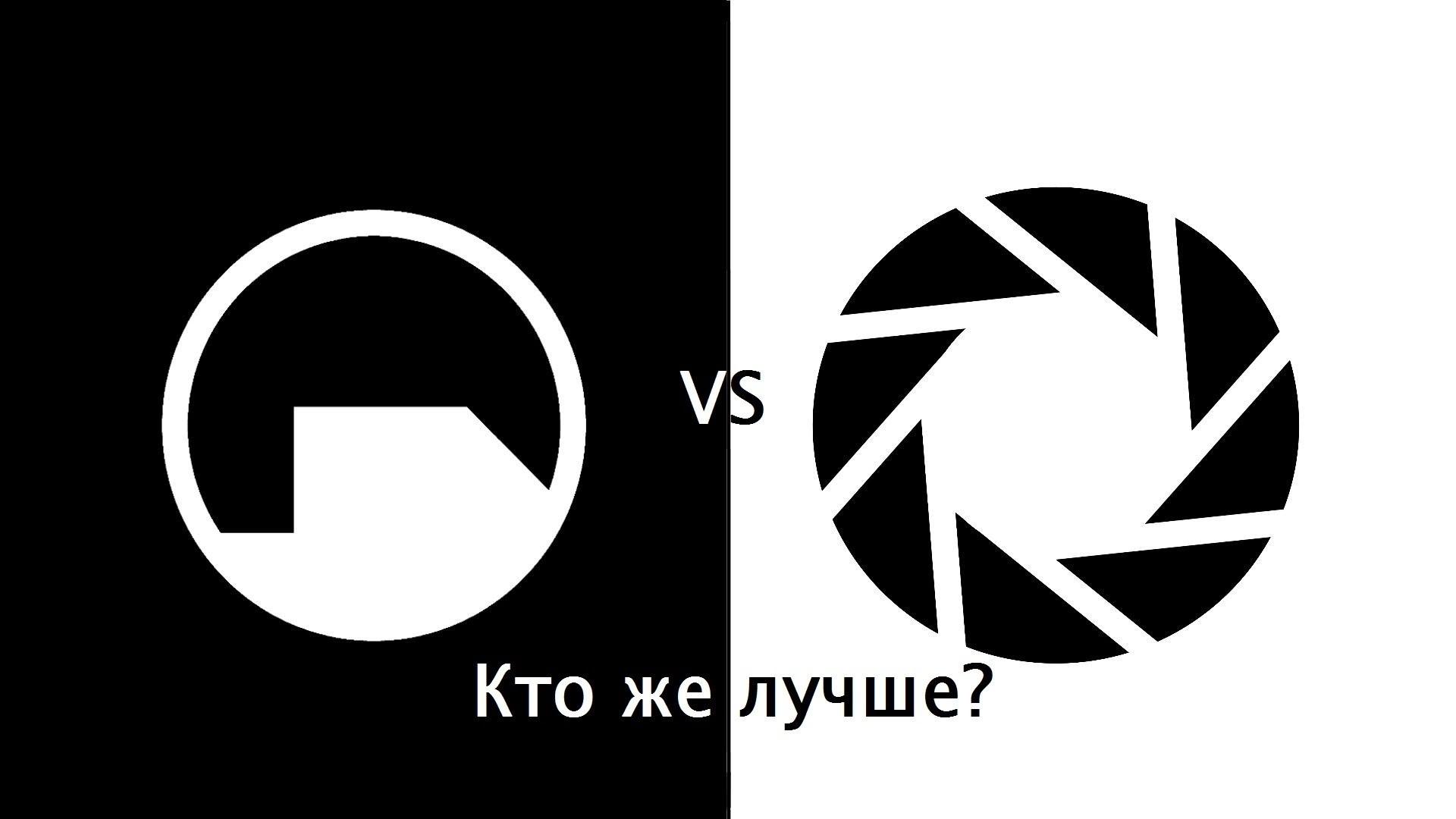 Aperture Science VS Black Mesa