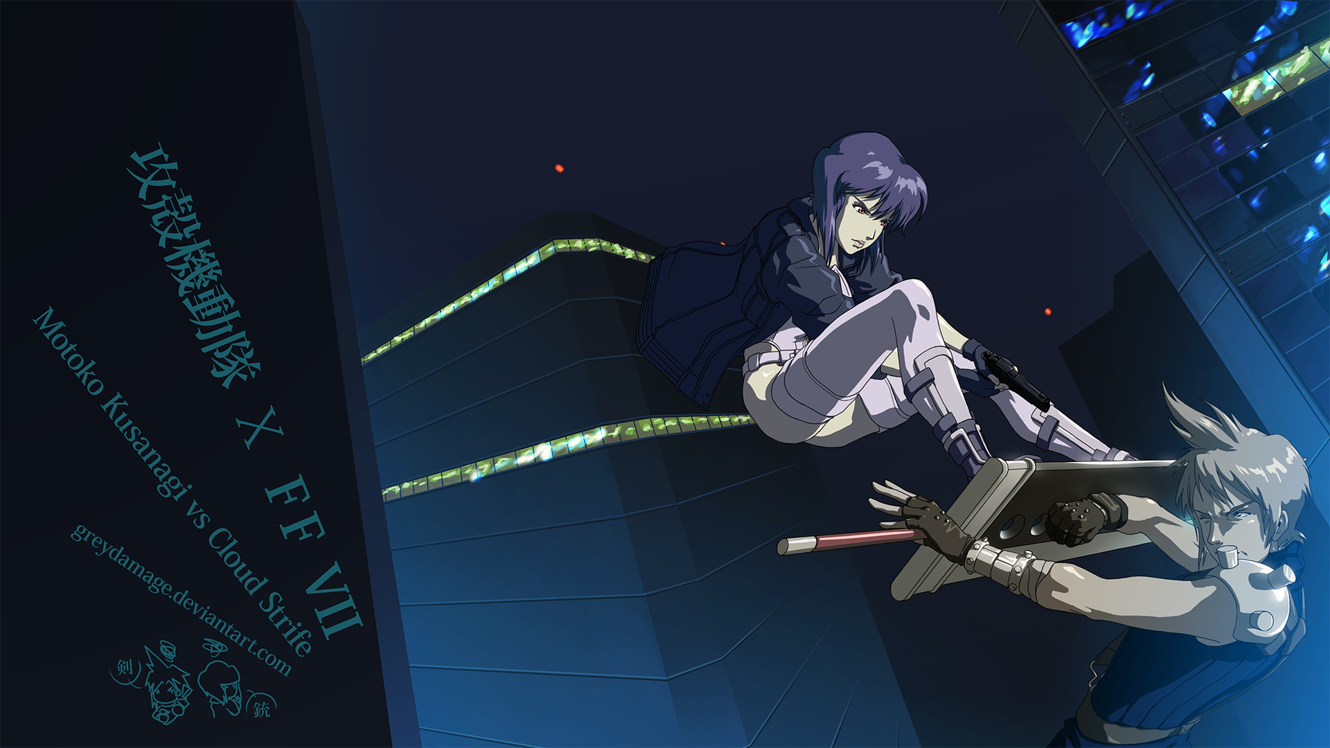 Final Fantasy Fight Motoko Kusanagi Anime Cloud Strife Ghost in the Shell  videogames wallpaper | | 48411 | WallpaperUP