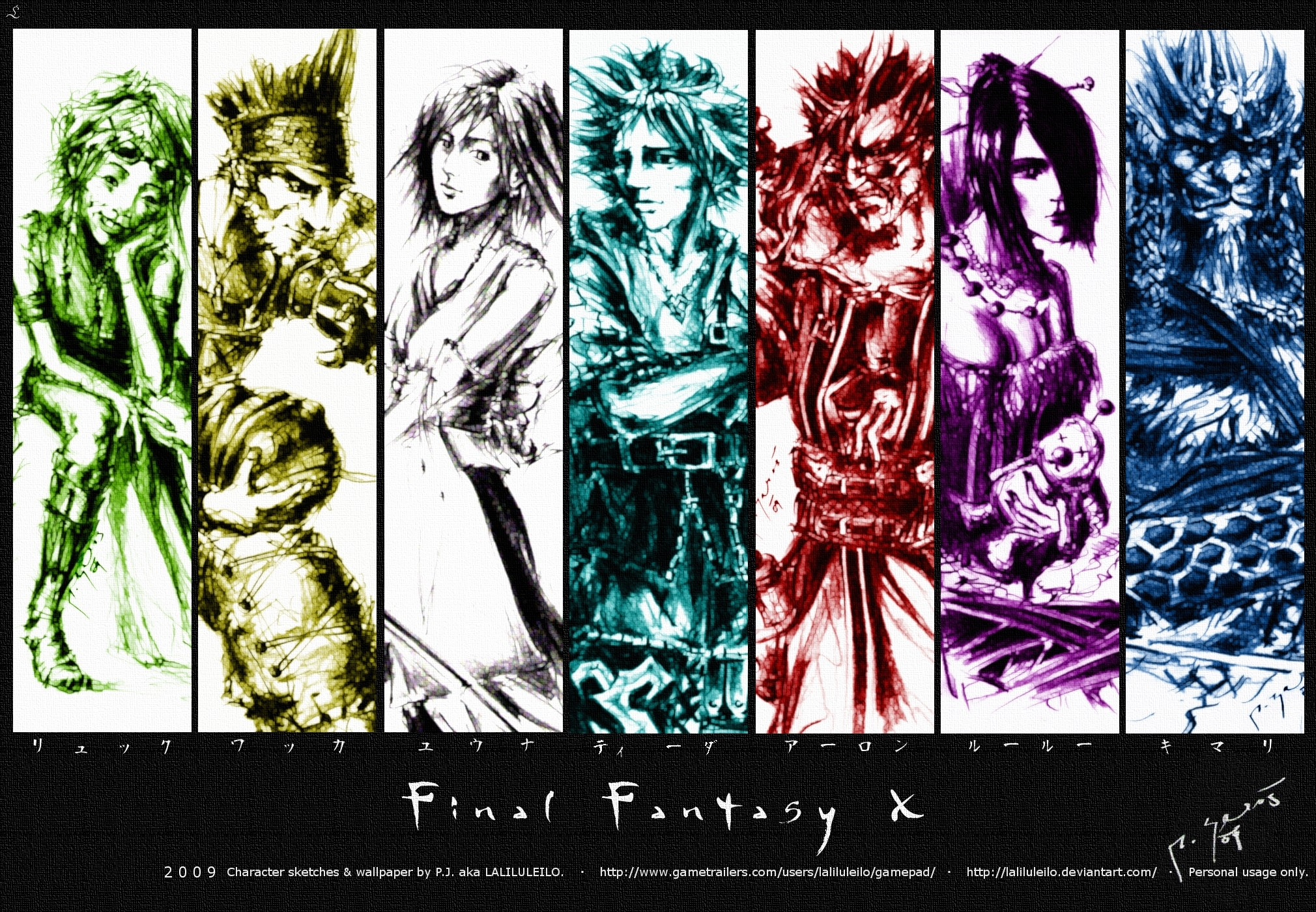 Final Fantasy X and X-2