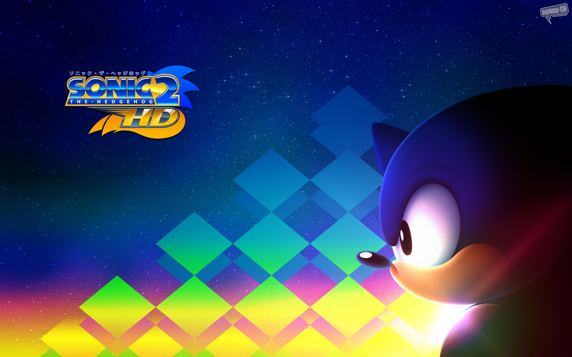 Sonic 2 HD wallpapers