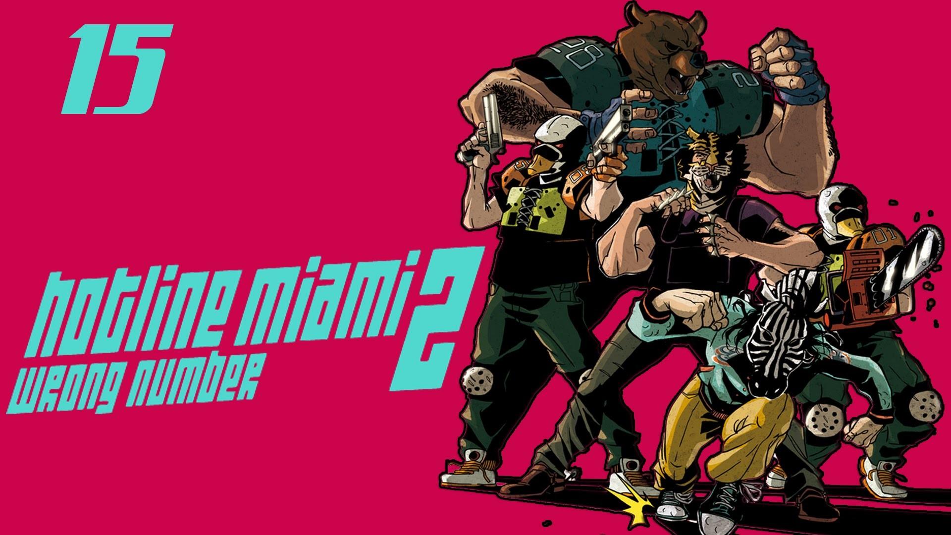 Hotline Miami 2: Wrong Number – 15 – Polícia e Ladrão