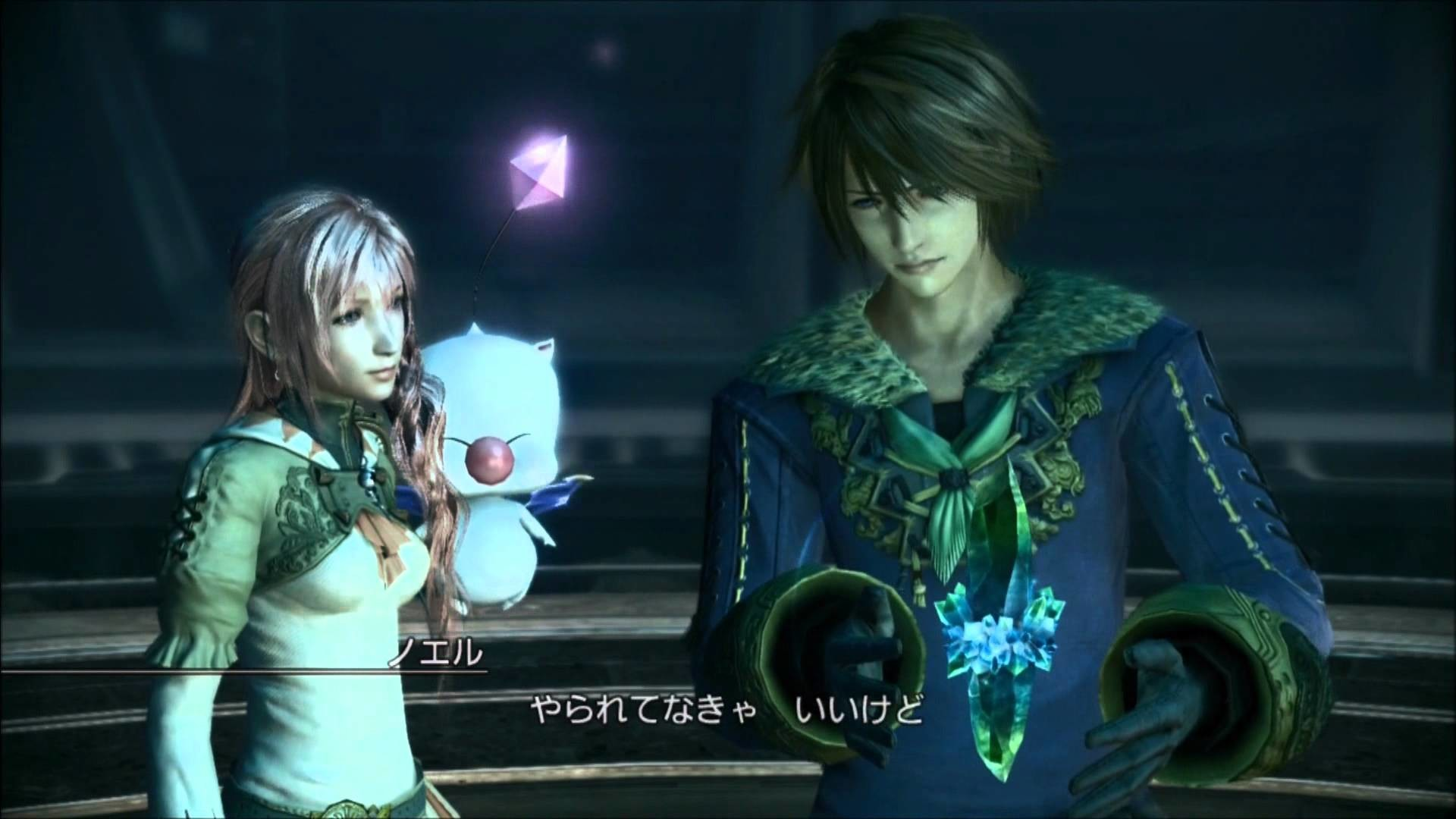 Final Fantasy XIII-2 – DLC No.12 Costumes (White Mage Attire & Black Mage  Attire Outfit)